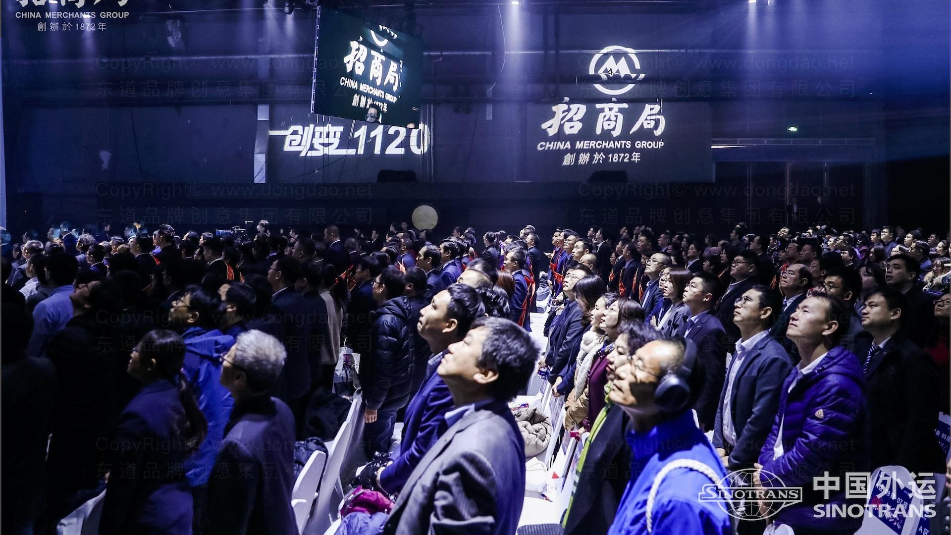 品牌战略&企业文化中国外运企业文化落地项目企业文化手册应用场景_12