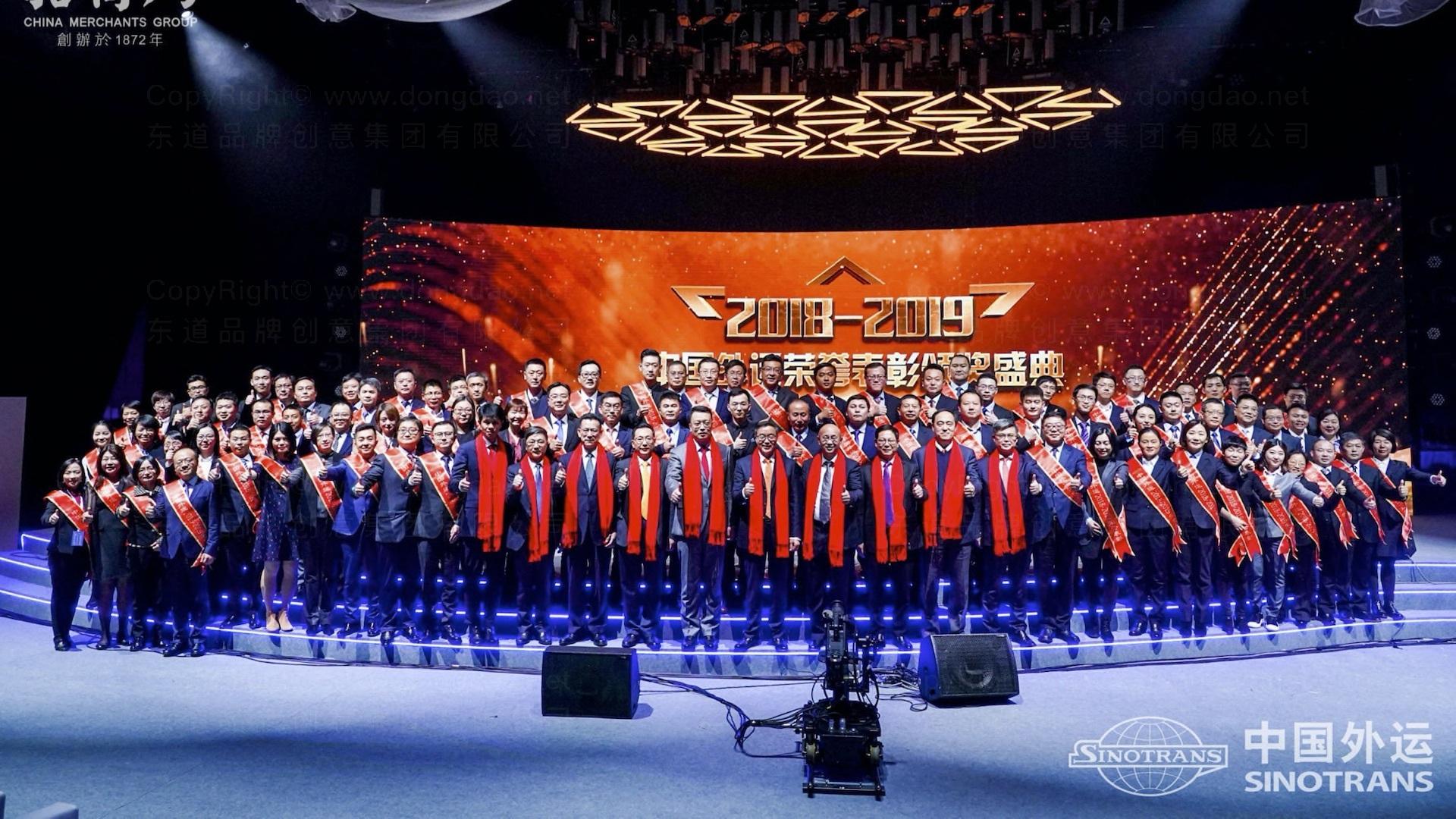 品牌战略&企业文化中国外运企业文化落地项目企业文化手册应用场景_18