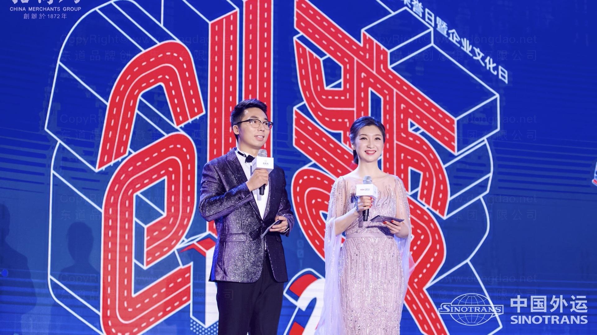 品牌战略&企业文化中国外运企业文化落地项目企业文化手册应用场景_20