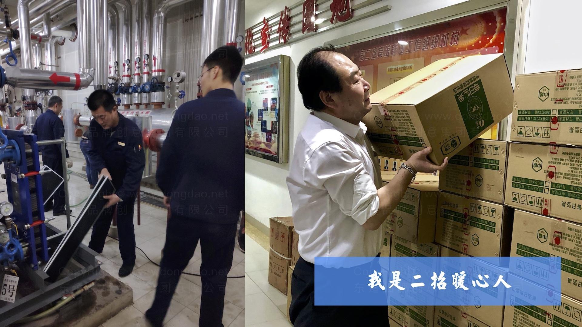 品牌战略&企业文化国二招企业文化体系方案应用场景_14
