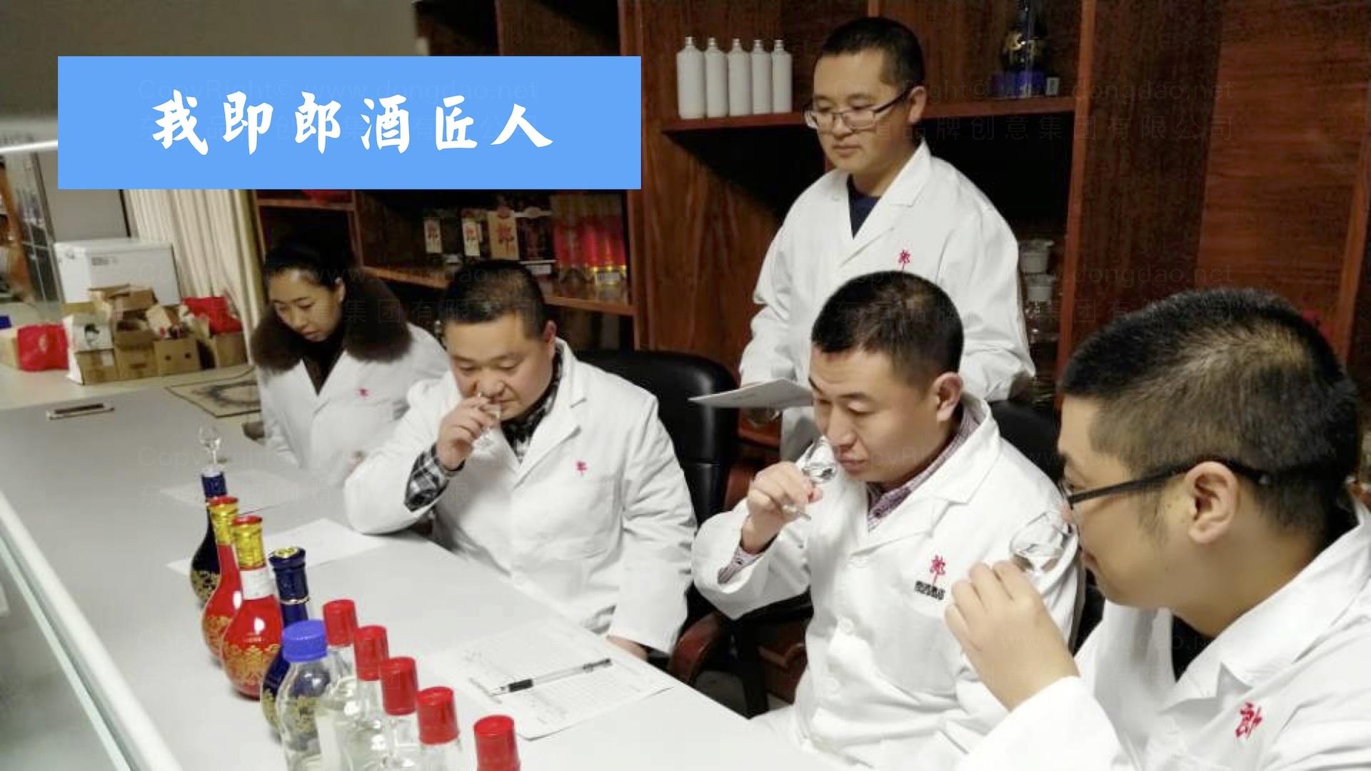 品牌战略&企业文化郎酒企业文化体系方案应用场景_22