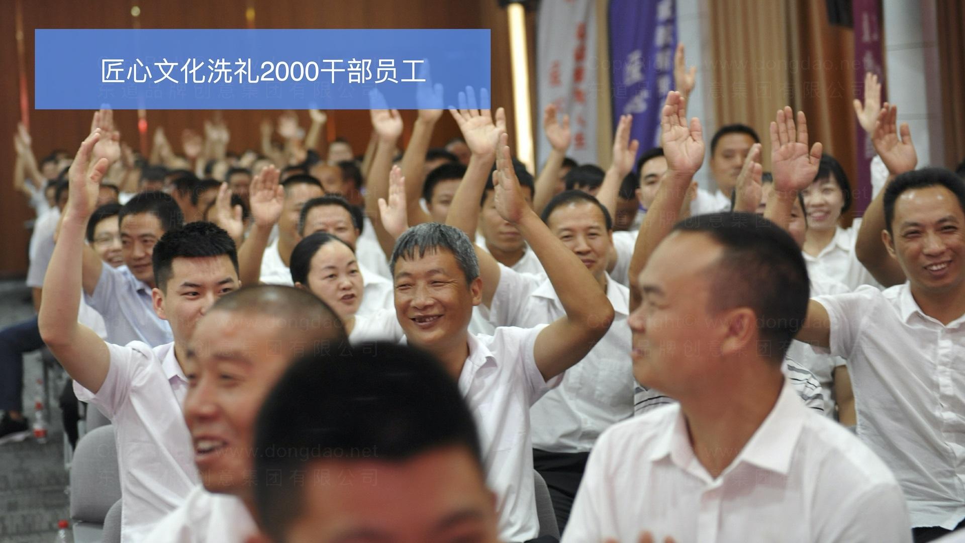 品牌战略&企业文化郎酒企业文化体系方案应用场景_41