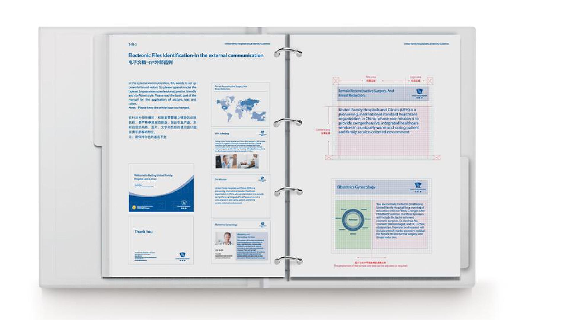 品牌设计和睦家LOGO优化&VI设计应用场景_8
