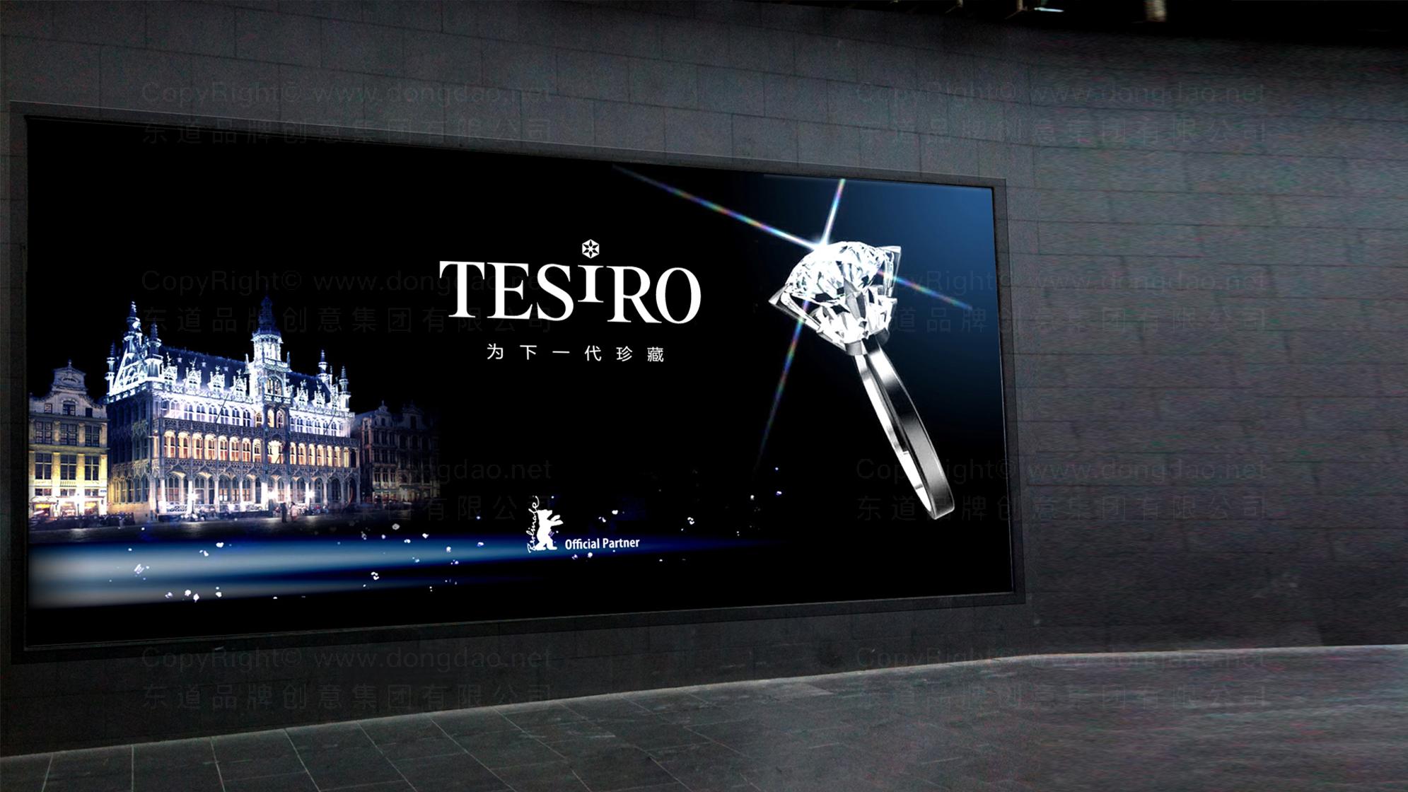 品牌设计通灵珠宝LOGO优化&VI设计应用场景_1