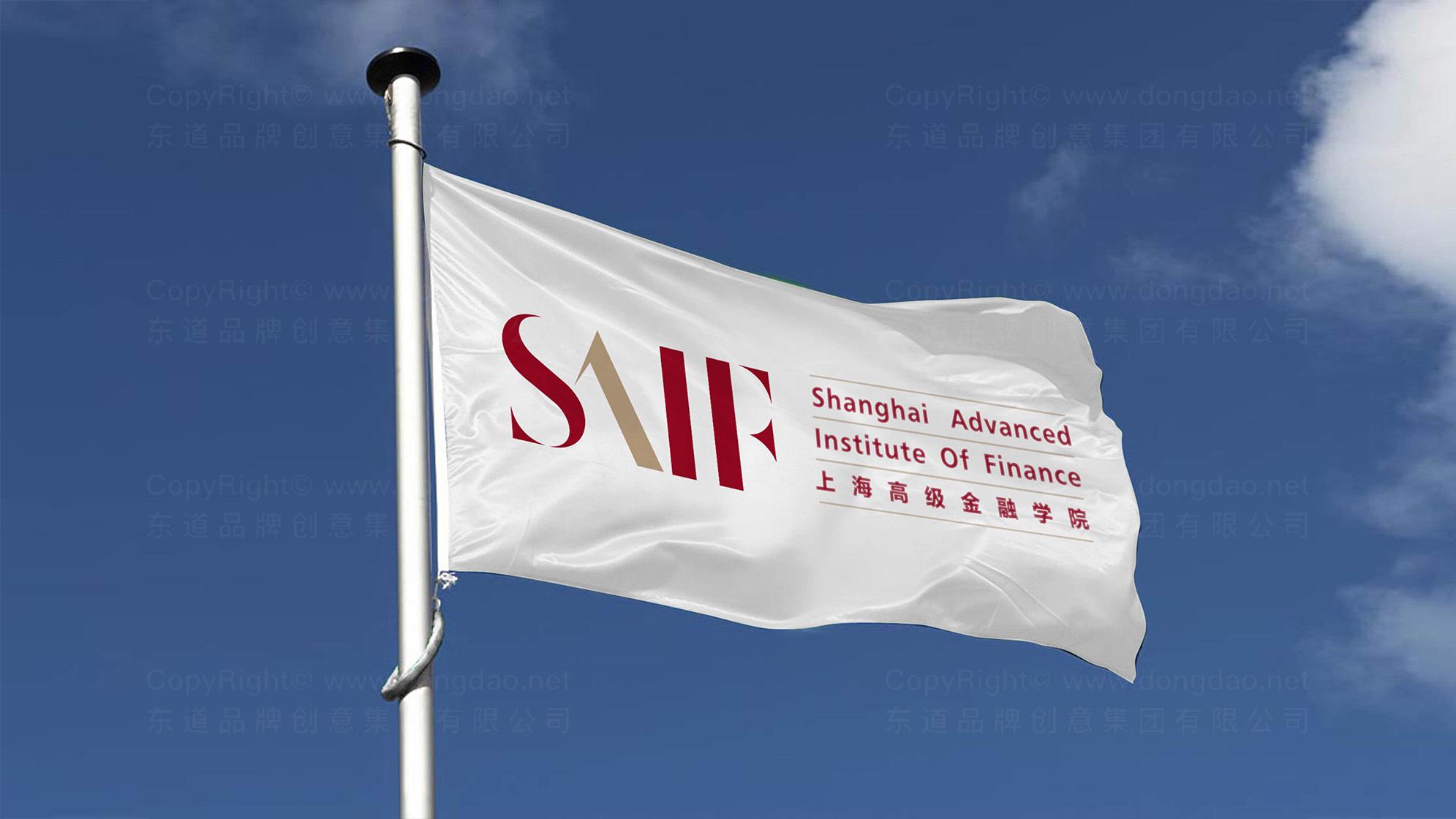品牌设计上海高级金融学院logo设计、vi设计应用场景_2