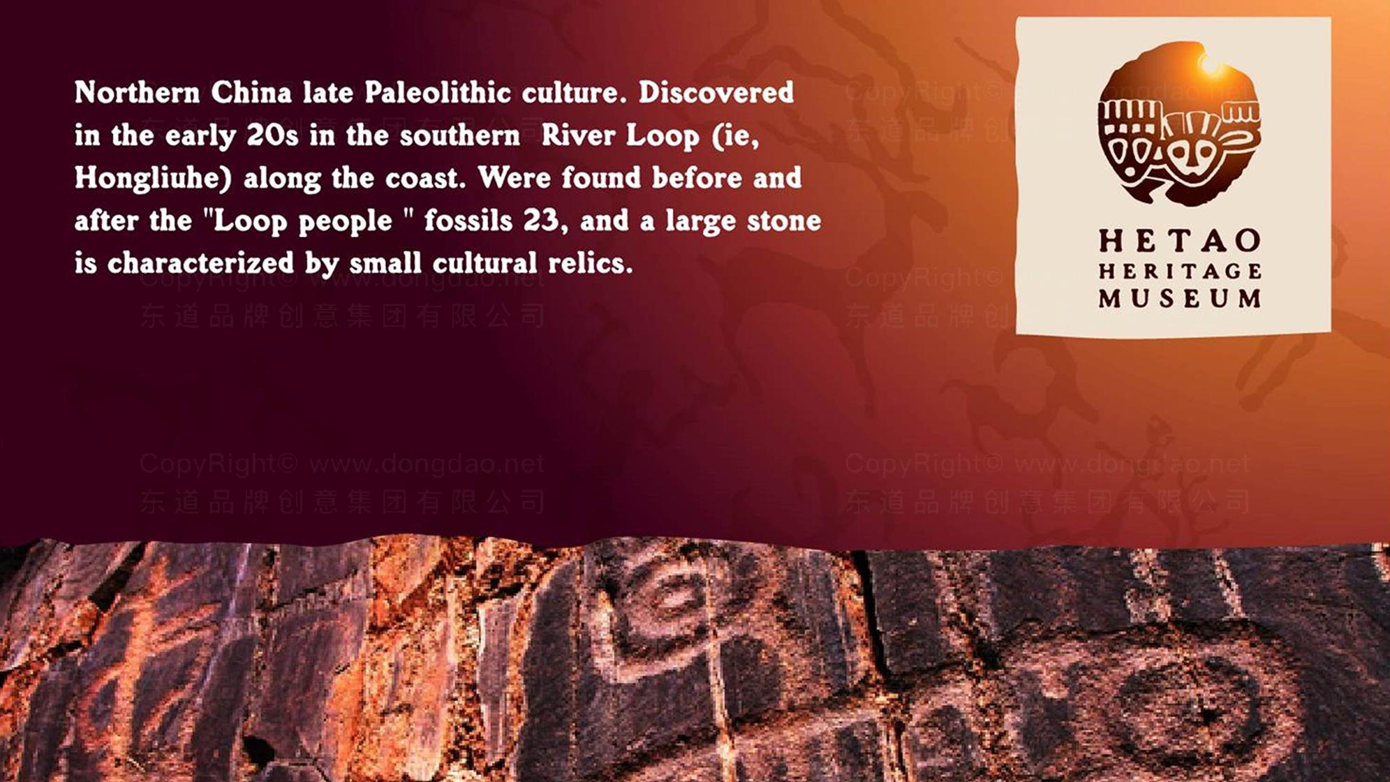 河套文化博物馆LOGO设计、VI设计应用