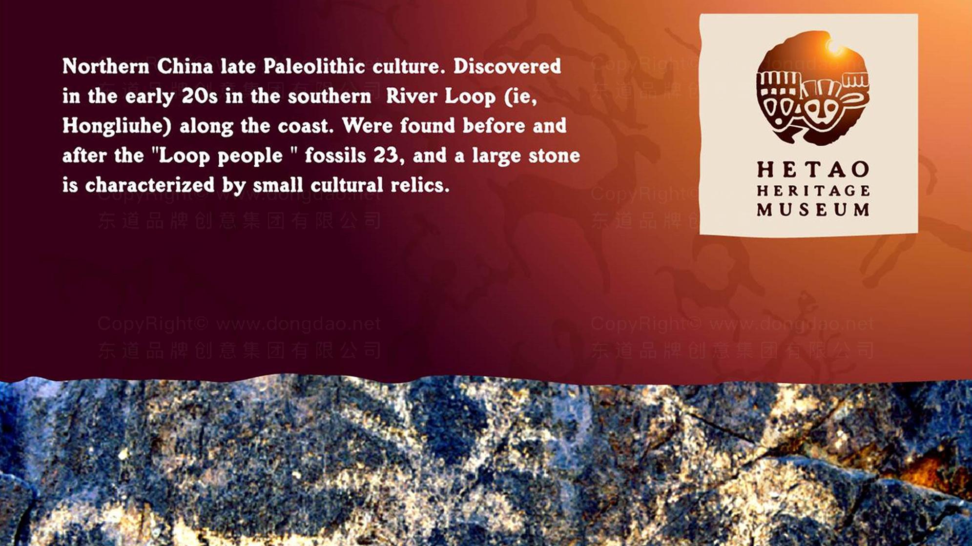 河套文化博物馆LOGO设计、VI设计应用场景
