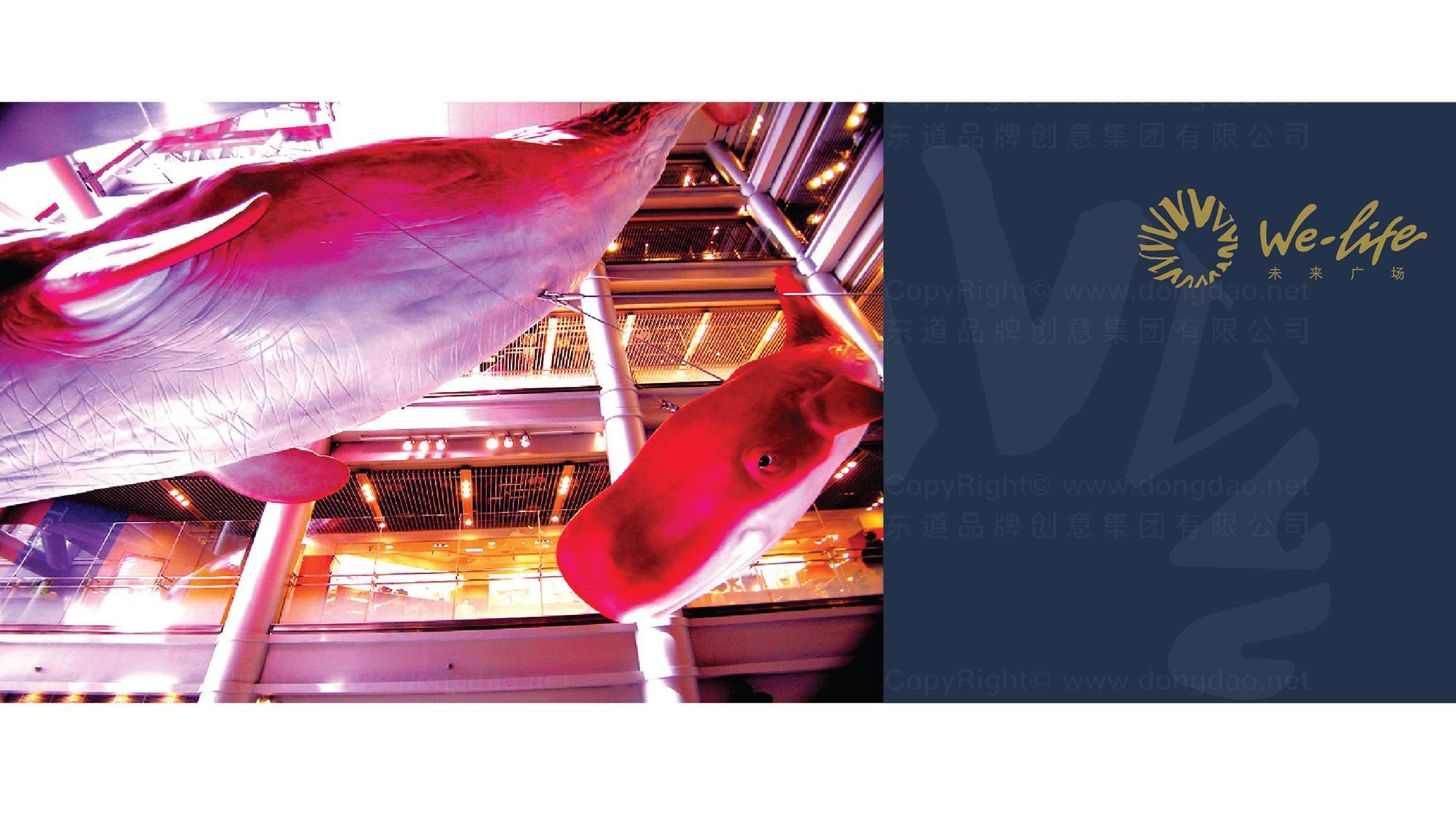 远洋地产公司logo设计、vi设计应用场景