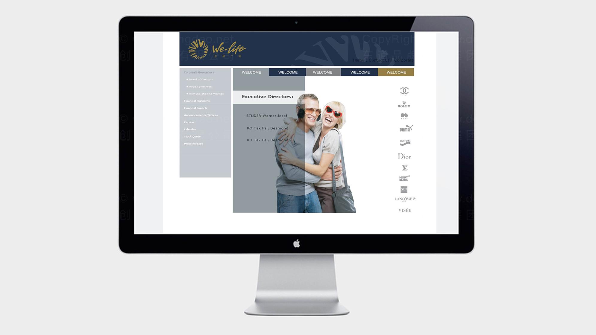 远洋地产公司logo设计、vi设计应用场景_3