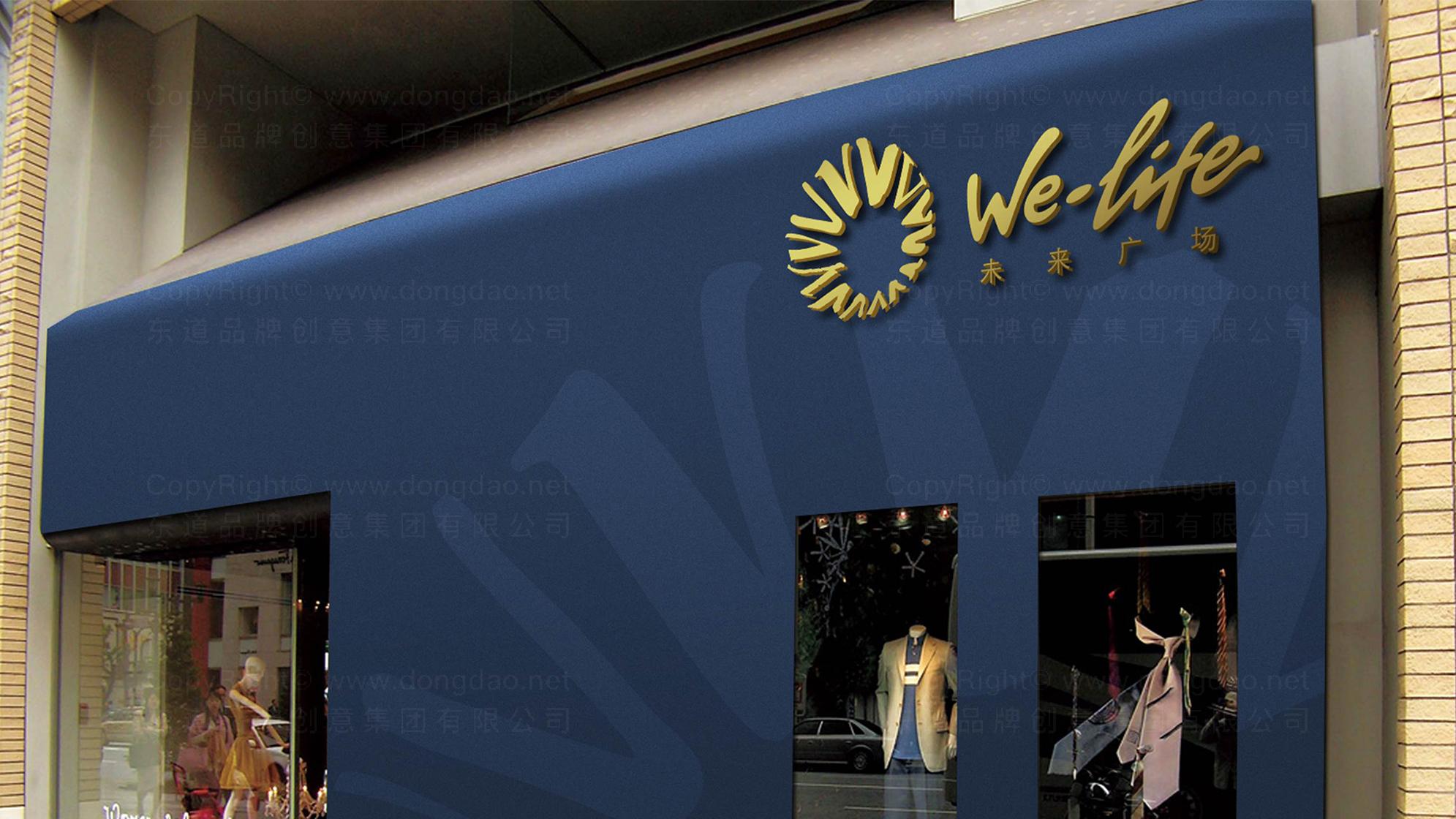 远洋地产公司logo设计、vi设计应用场景_5