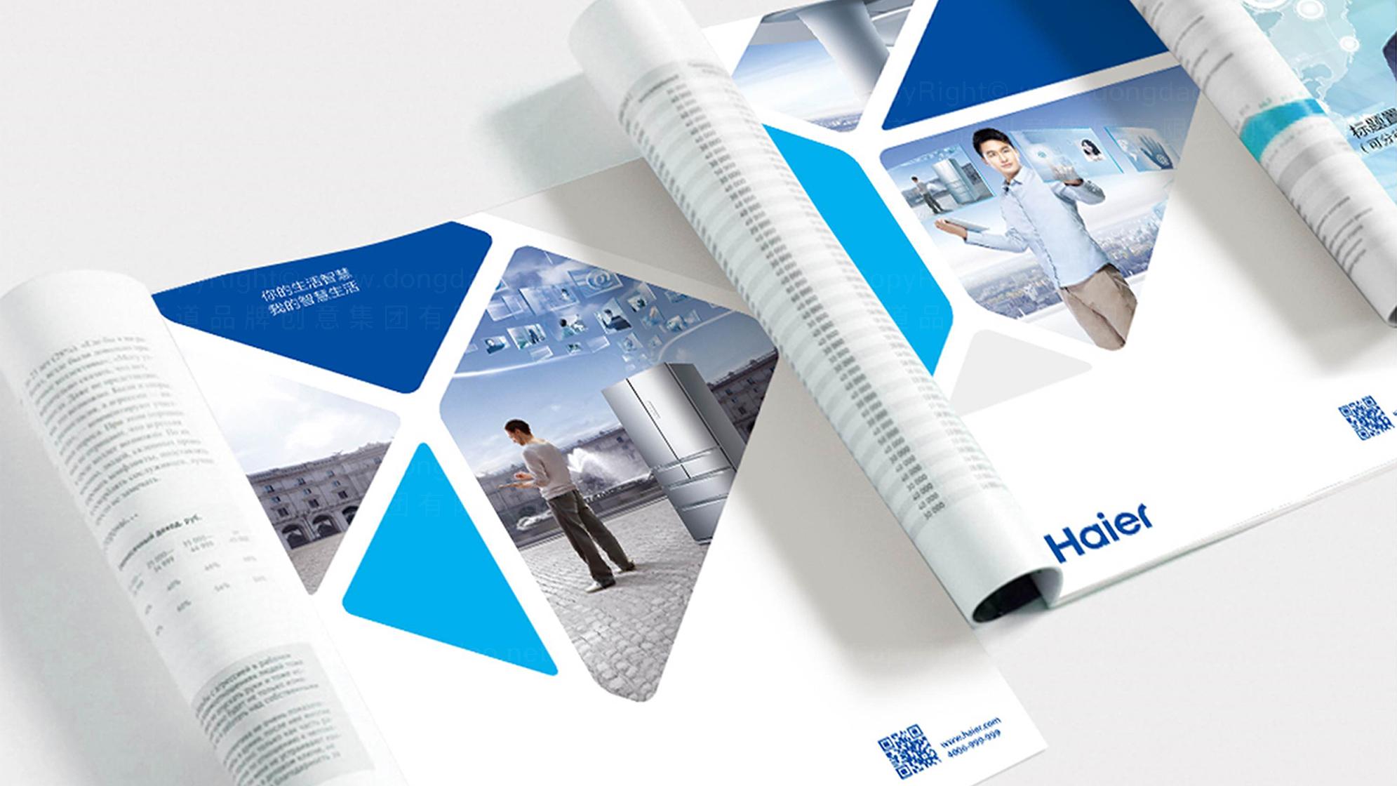 品牌设计海尔VI设计应用场景_6