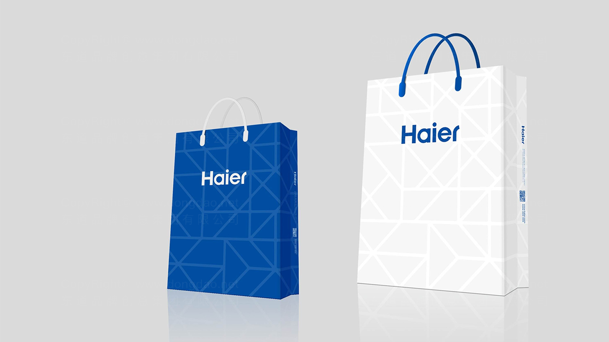 品牌设计海尔VI设计应用场景_4