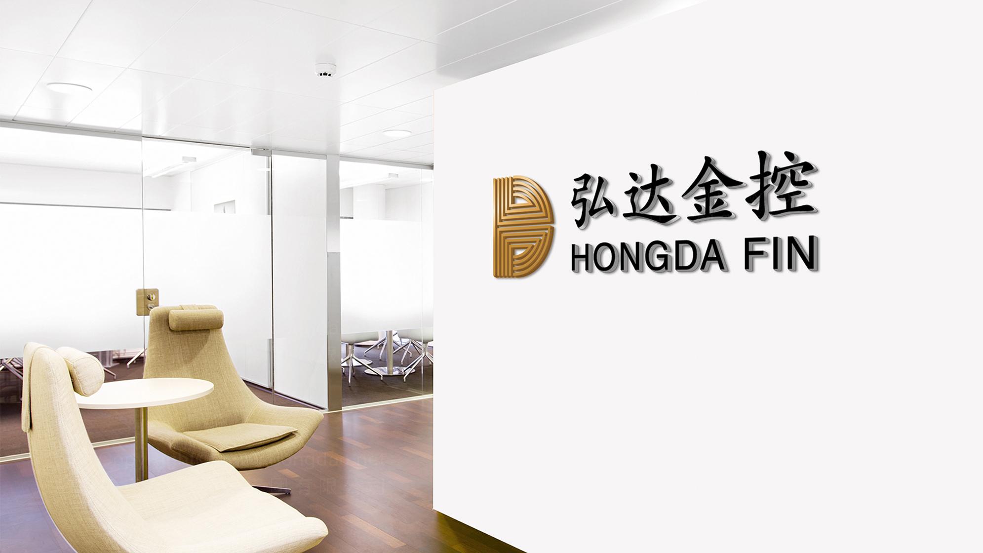 品牌设计案例弘达金融logo设计、vi设计