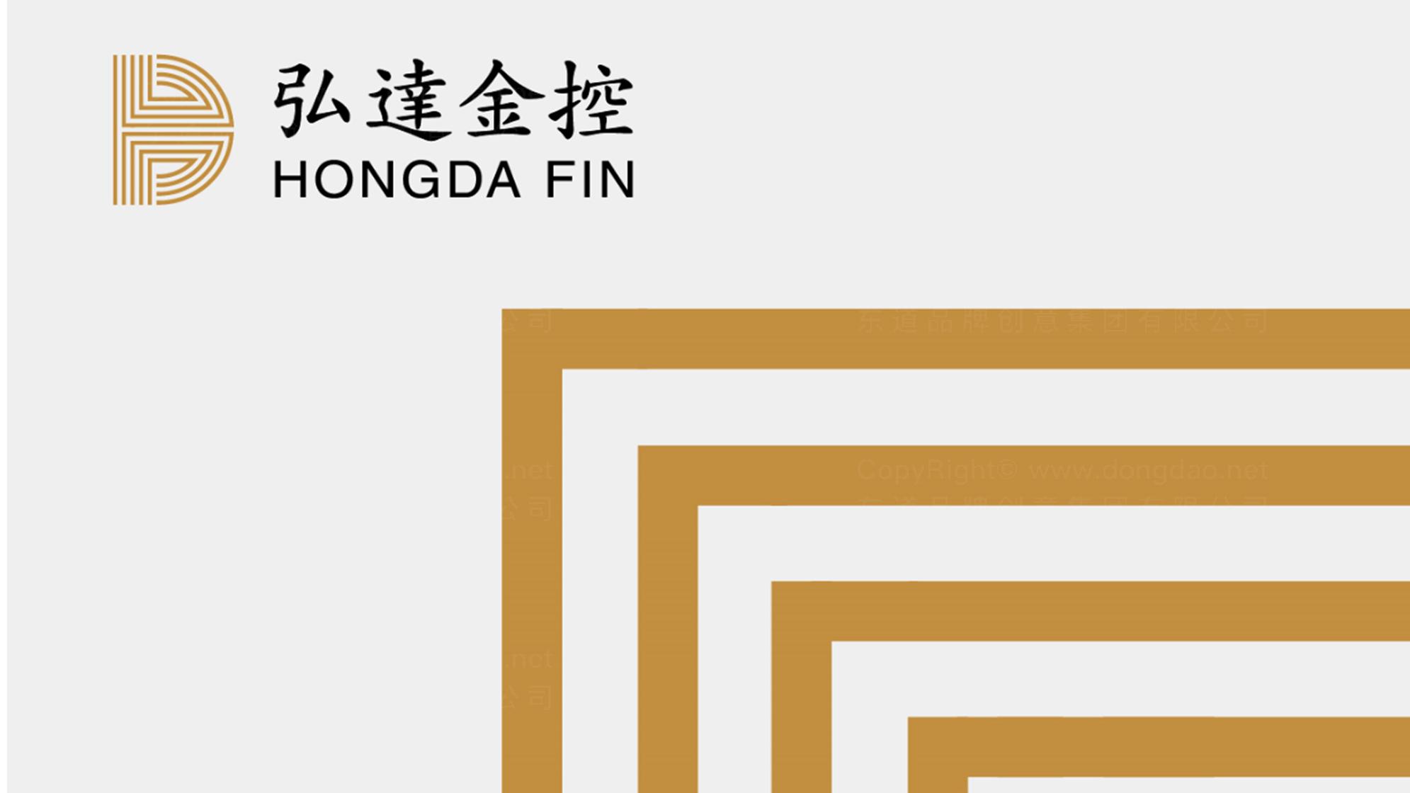 品牌设计弘达金融logo设计、vi设计应用场景_1