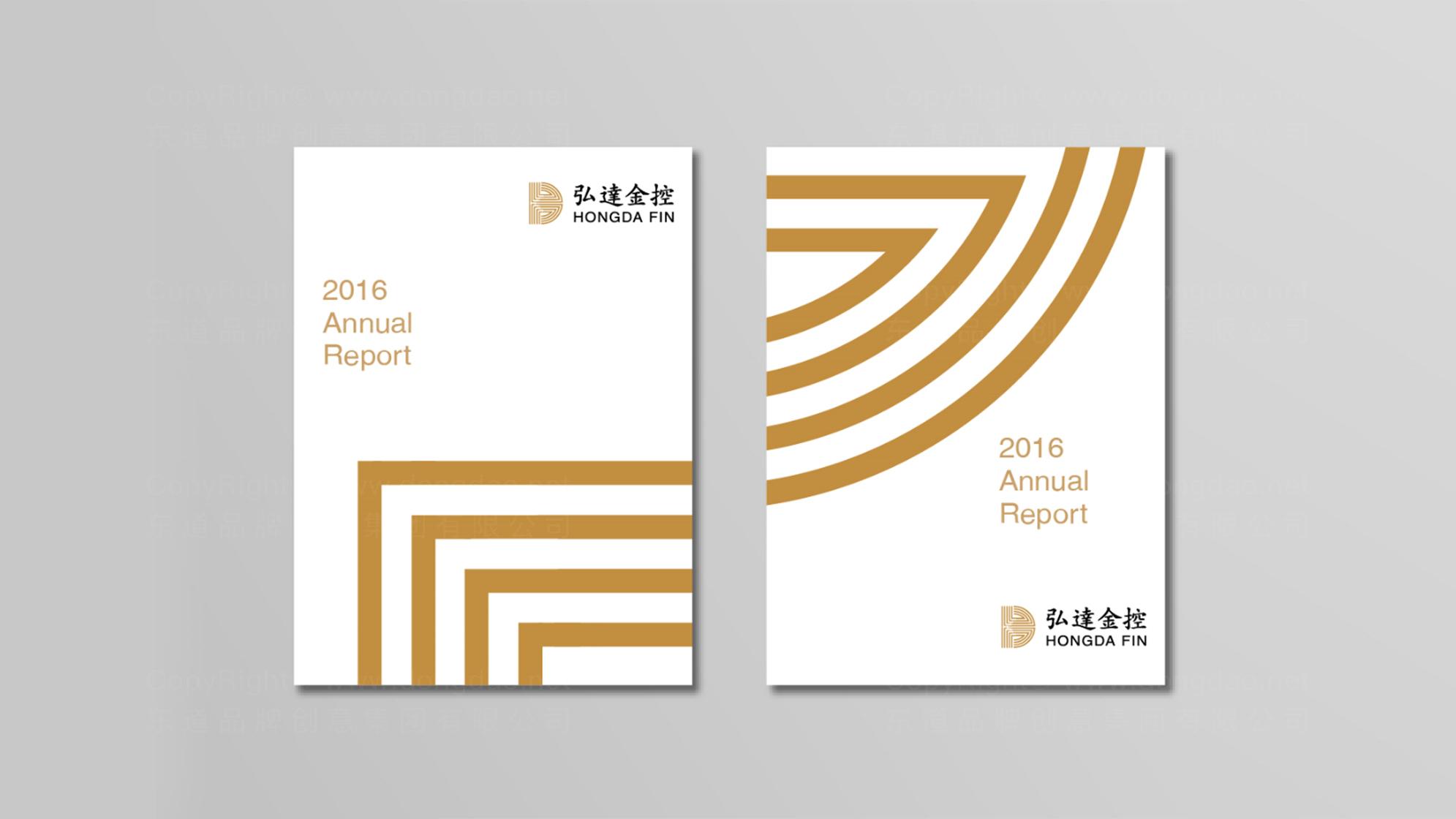 品牌设计弘达金融logo设计、vi设计应用场景_3