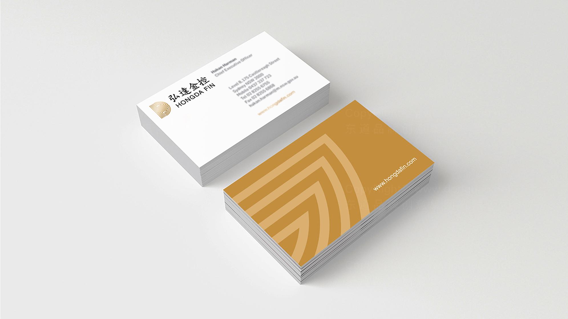 品牌设计弘达金融logo设计、vi设计应用场景_4