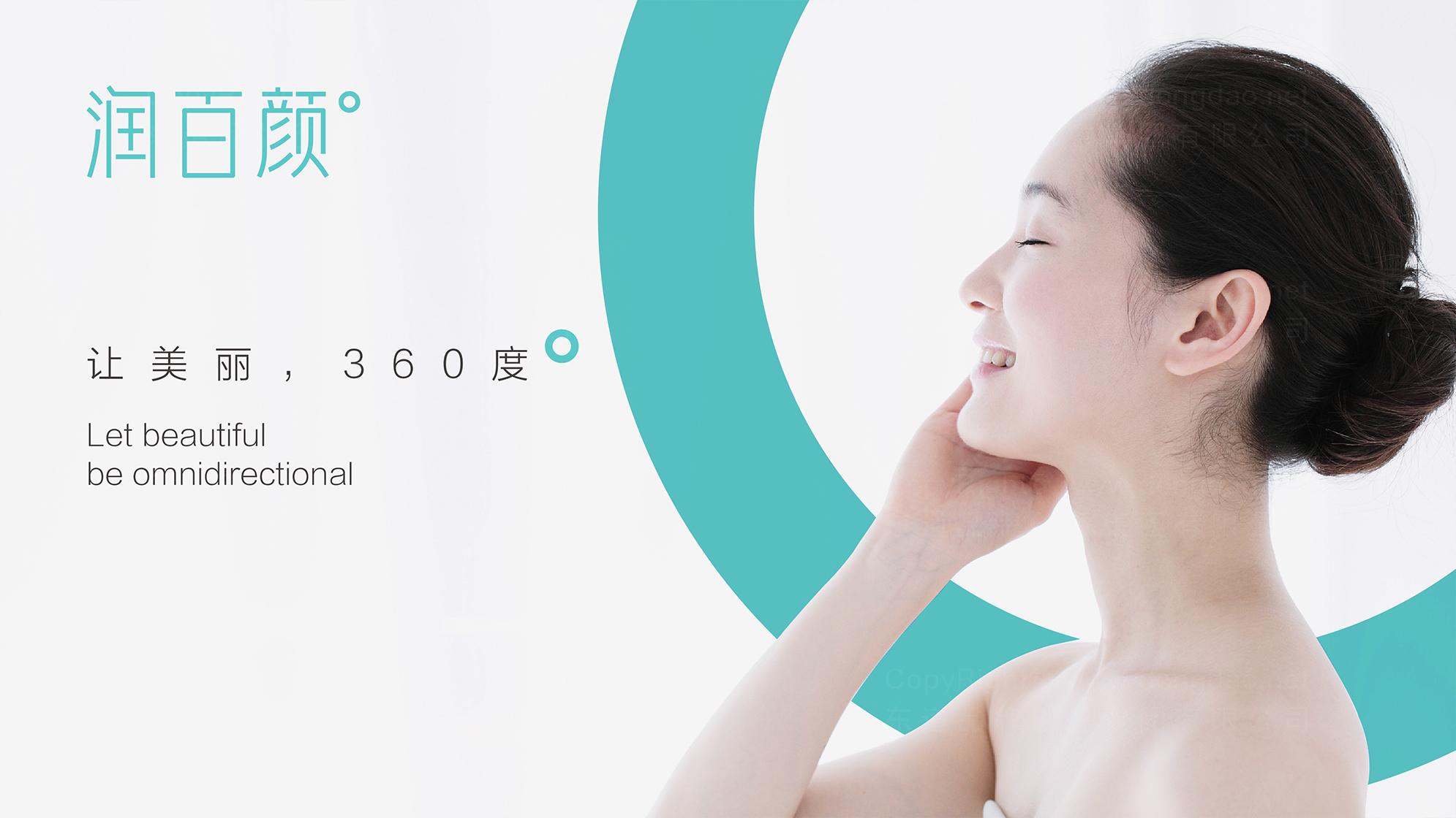 品牌设计润百颜LOGO&VI设计应用场景_10