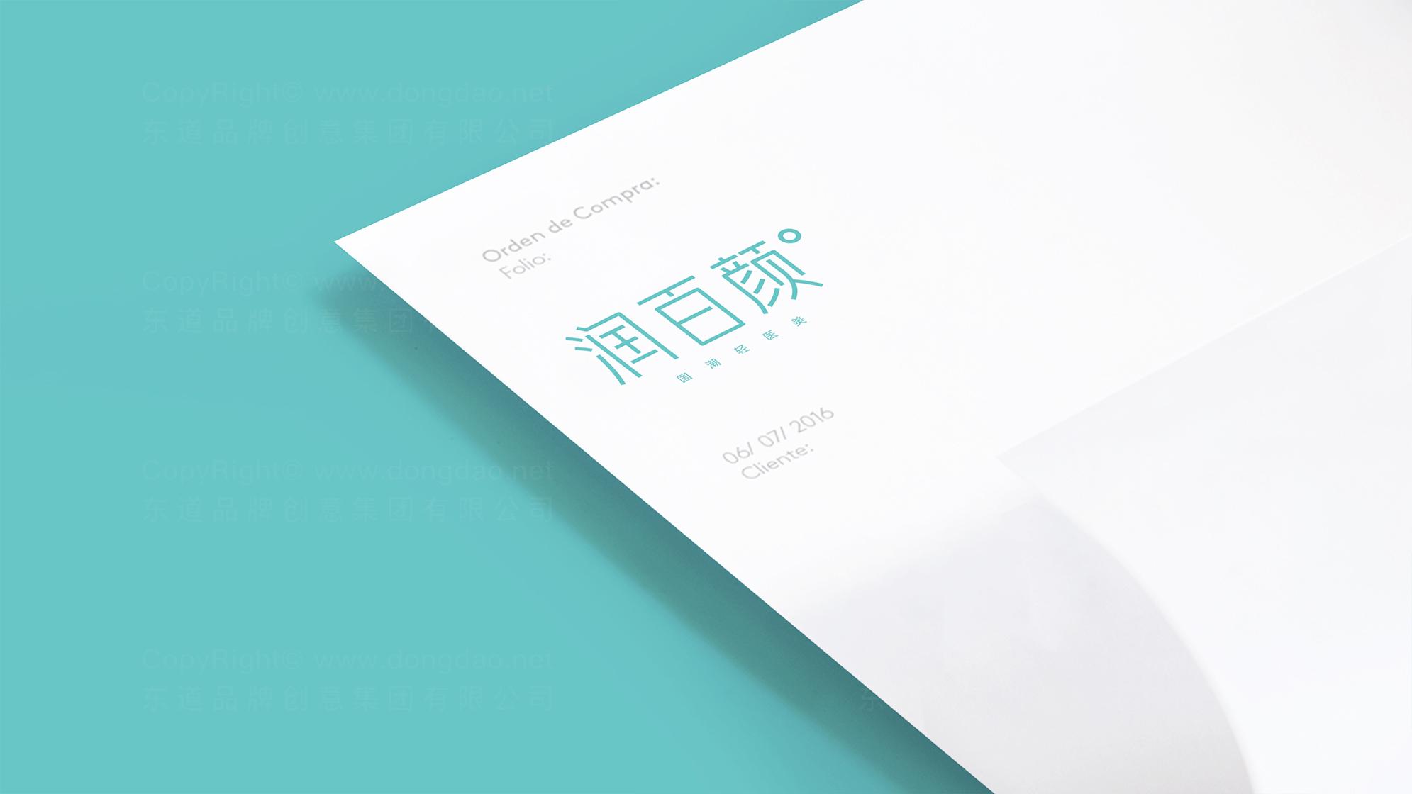 品牌设计润百颜LOGO&VI设计应用场景_11