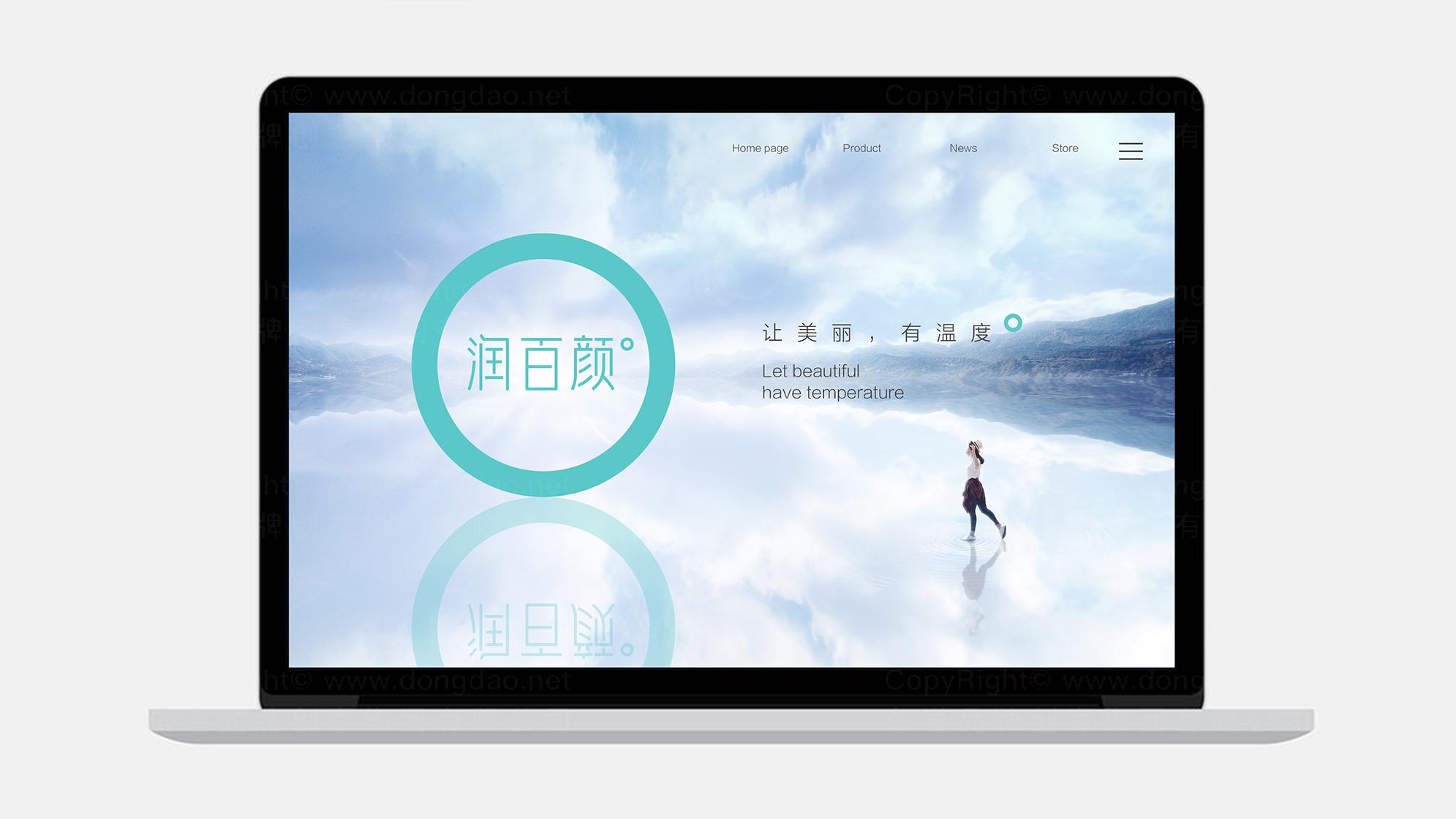 品牌设计润百颜LOGO&VI设计应用场景_13