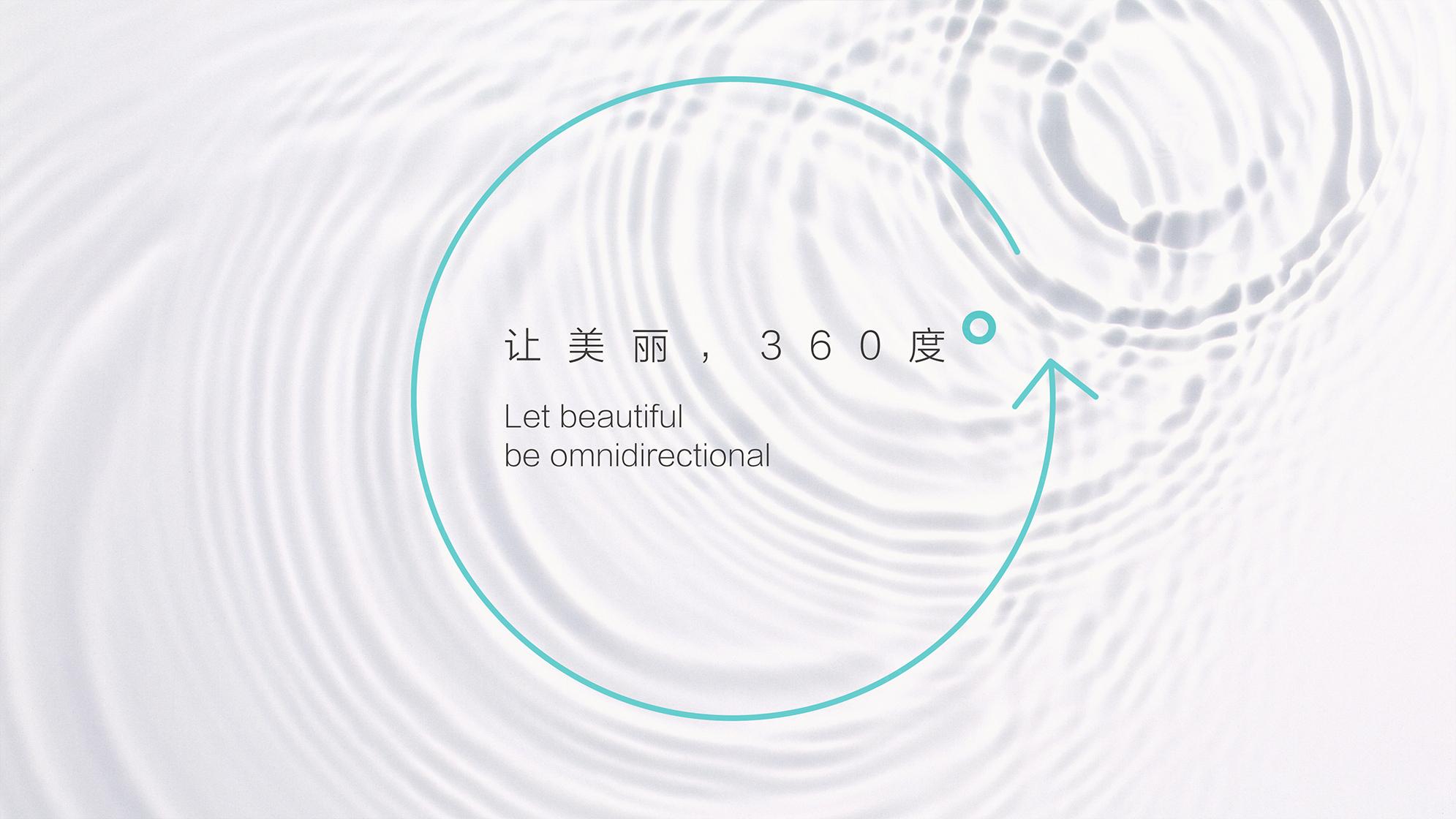 品牌设计润百颜LOGO&VI设计应用场景