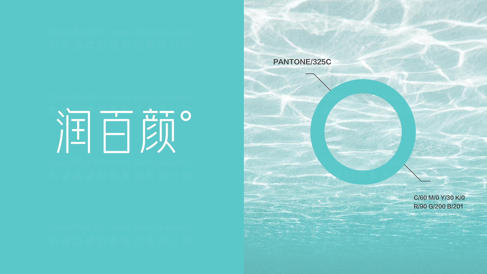 品牌设计润百颜LOGO&VI设计应用场景_3