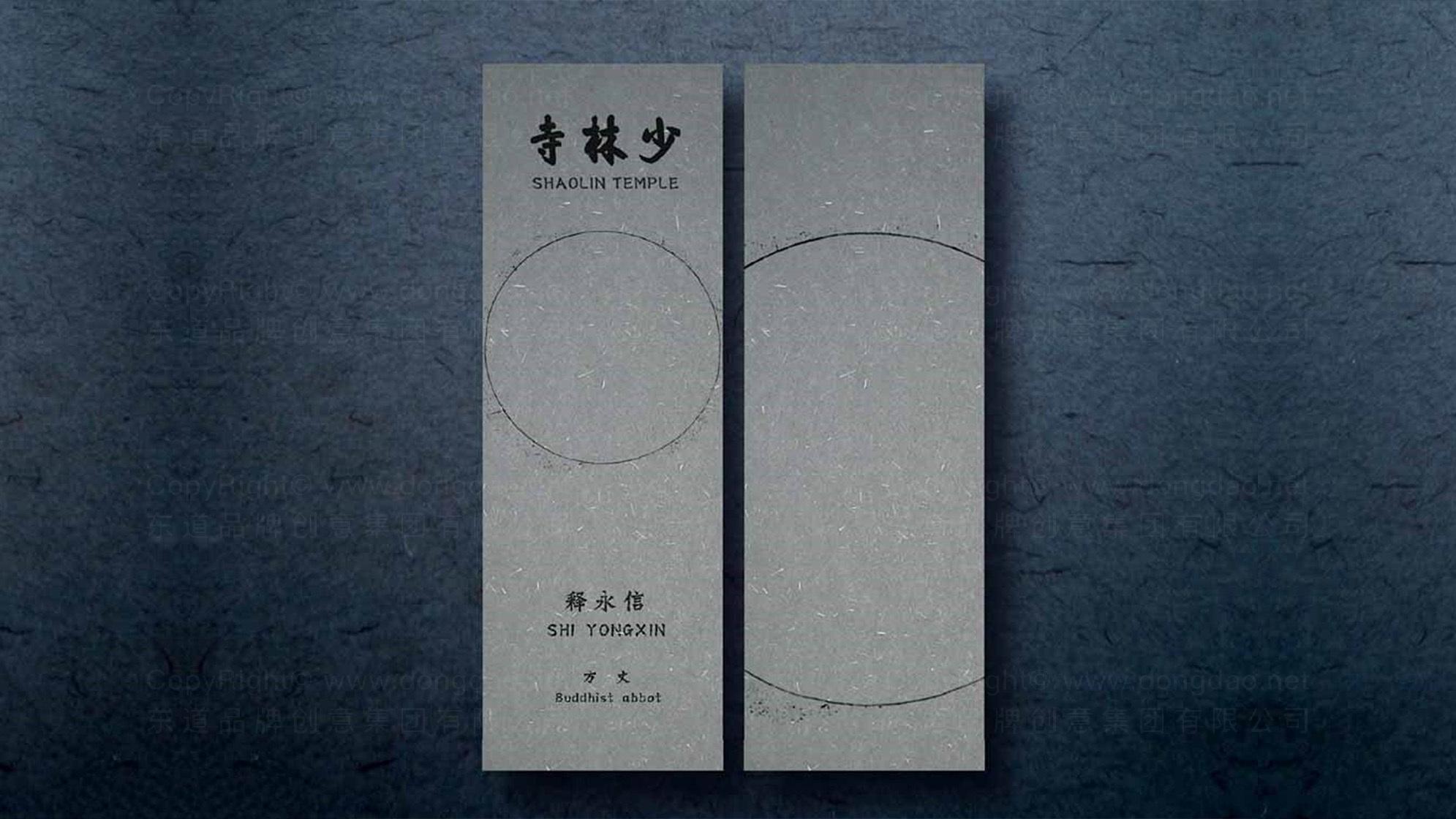 品牌设计少林寺LOGO&VI设计应用场景_1