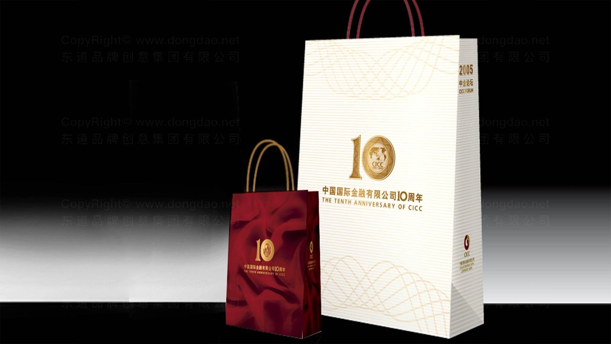 金融公司logo设计应用场景_8