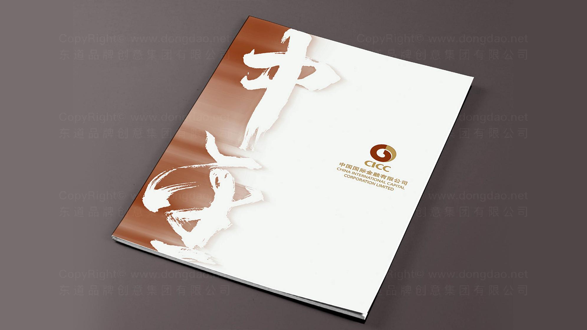 金融公司logo设计应用场景_2