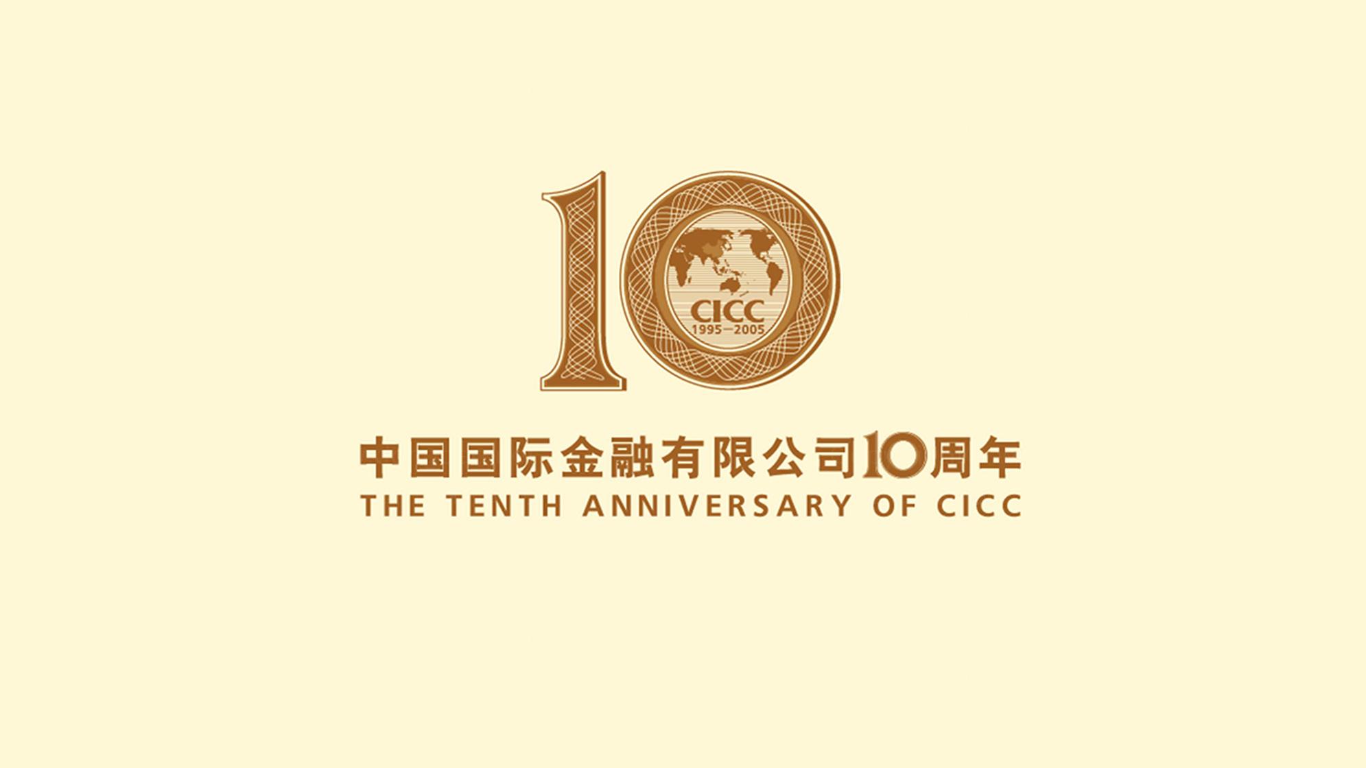 金融公司logo设计应用场景_5