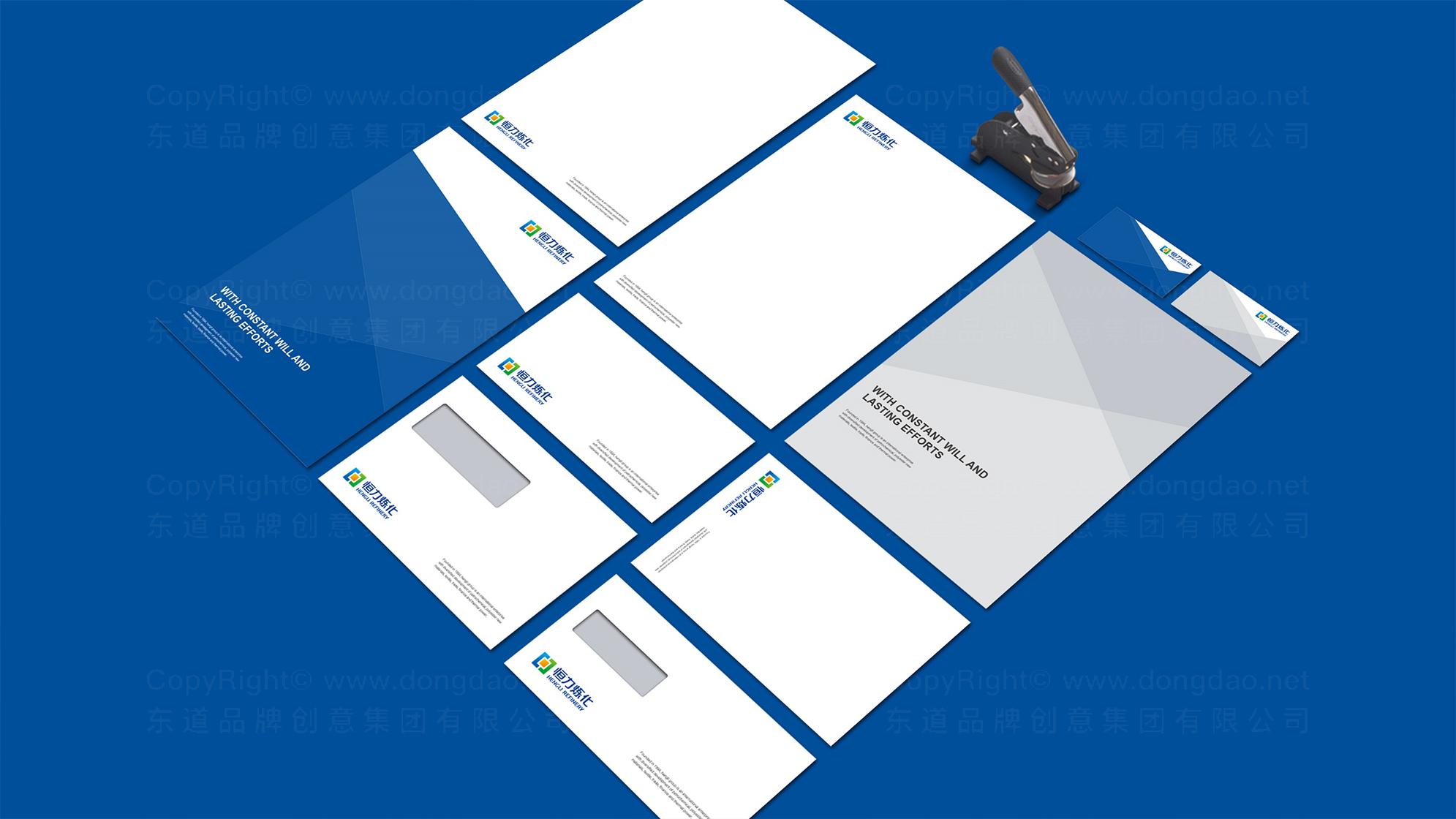 品牌设计恒力炼化LOGO优化&VI设计应用场景_15