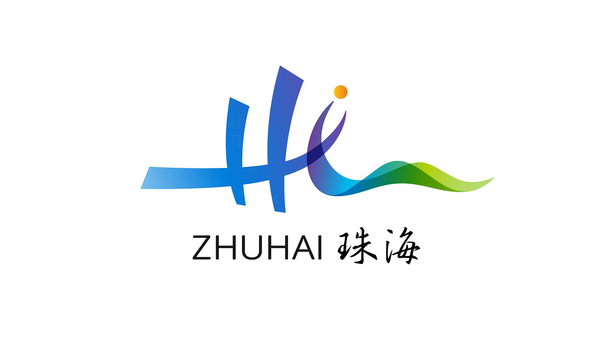城市logo设计