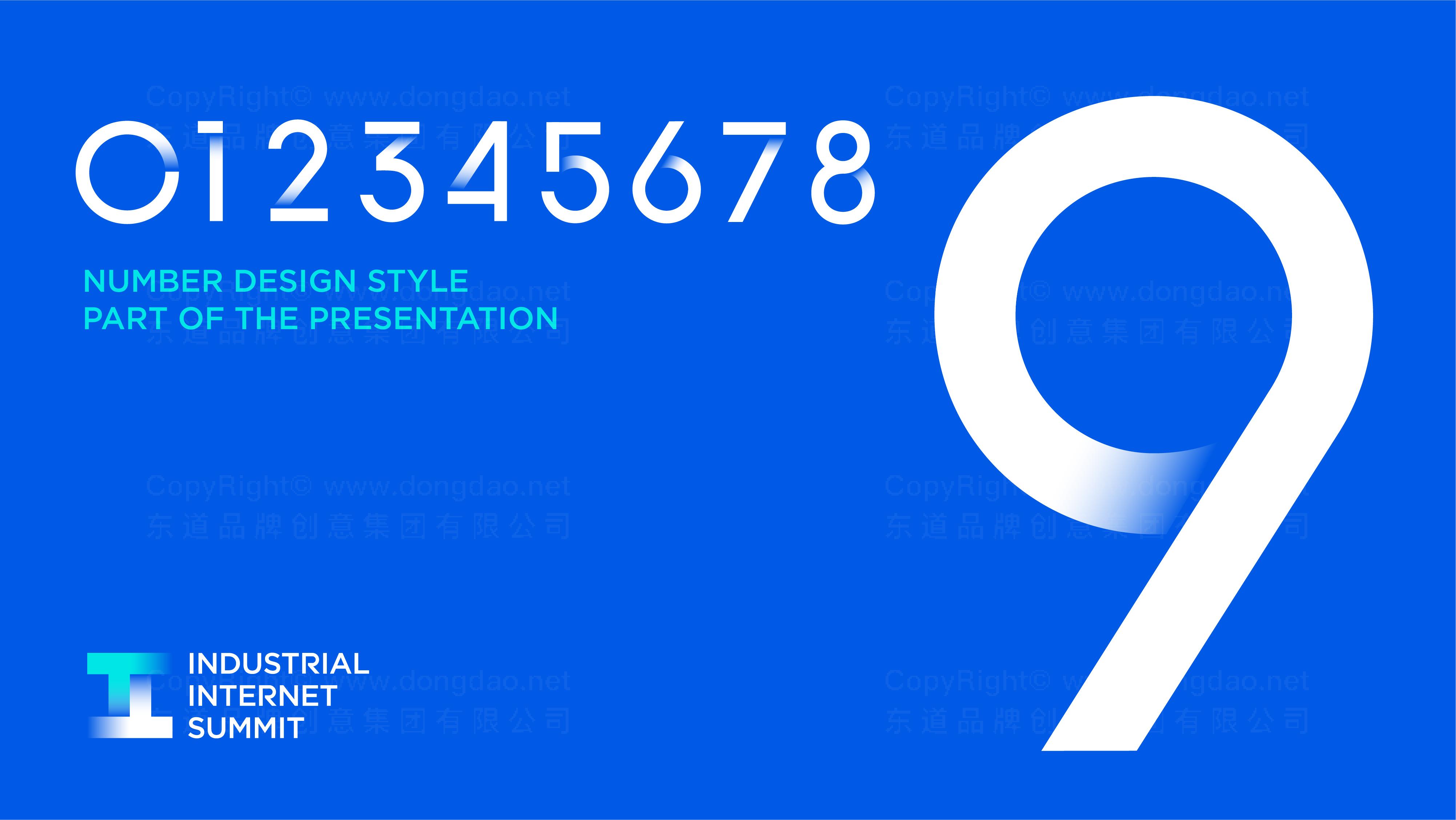 工业互联网峰会logo设计应用