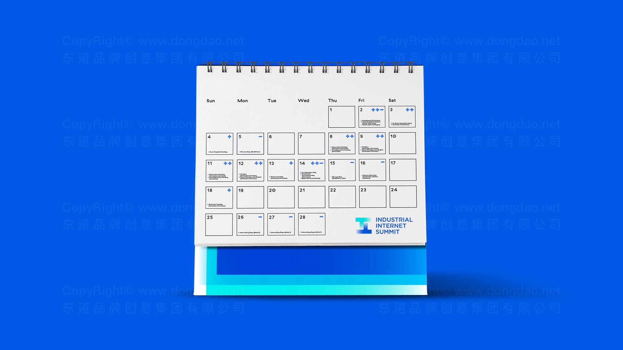 品牌设计工业互联网峰会LOGO设计应用场景_5