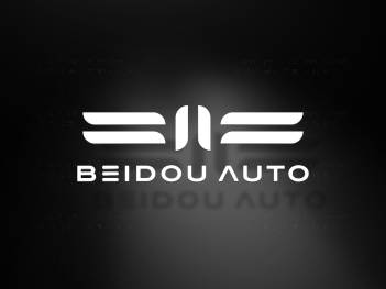 品牌设计logo设计、vi设计北斗航天汽车品牌设计方案