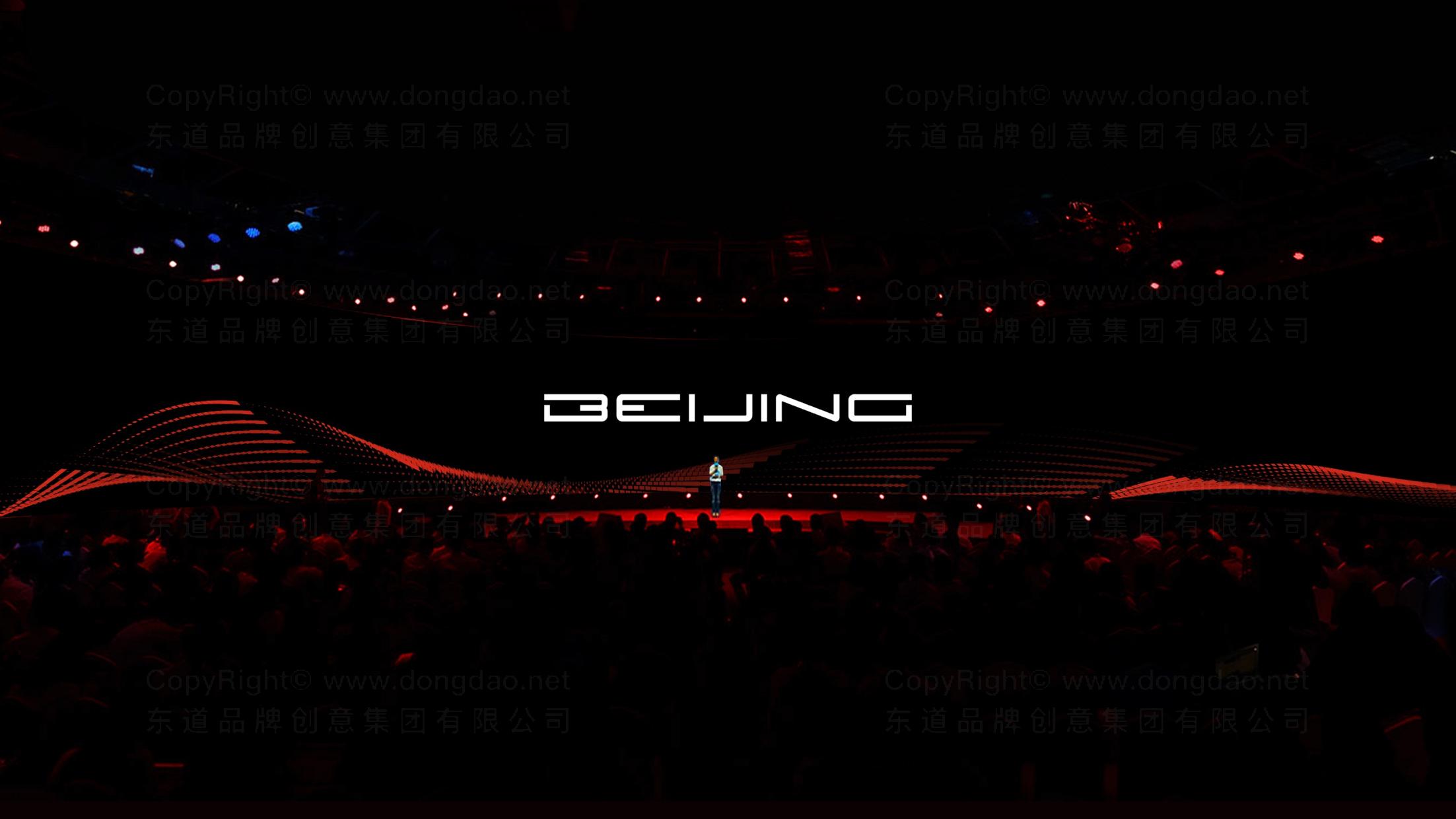 北京汽车LOGO设计、VI设计应用