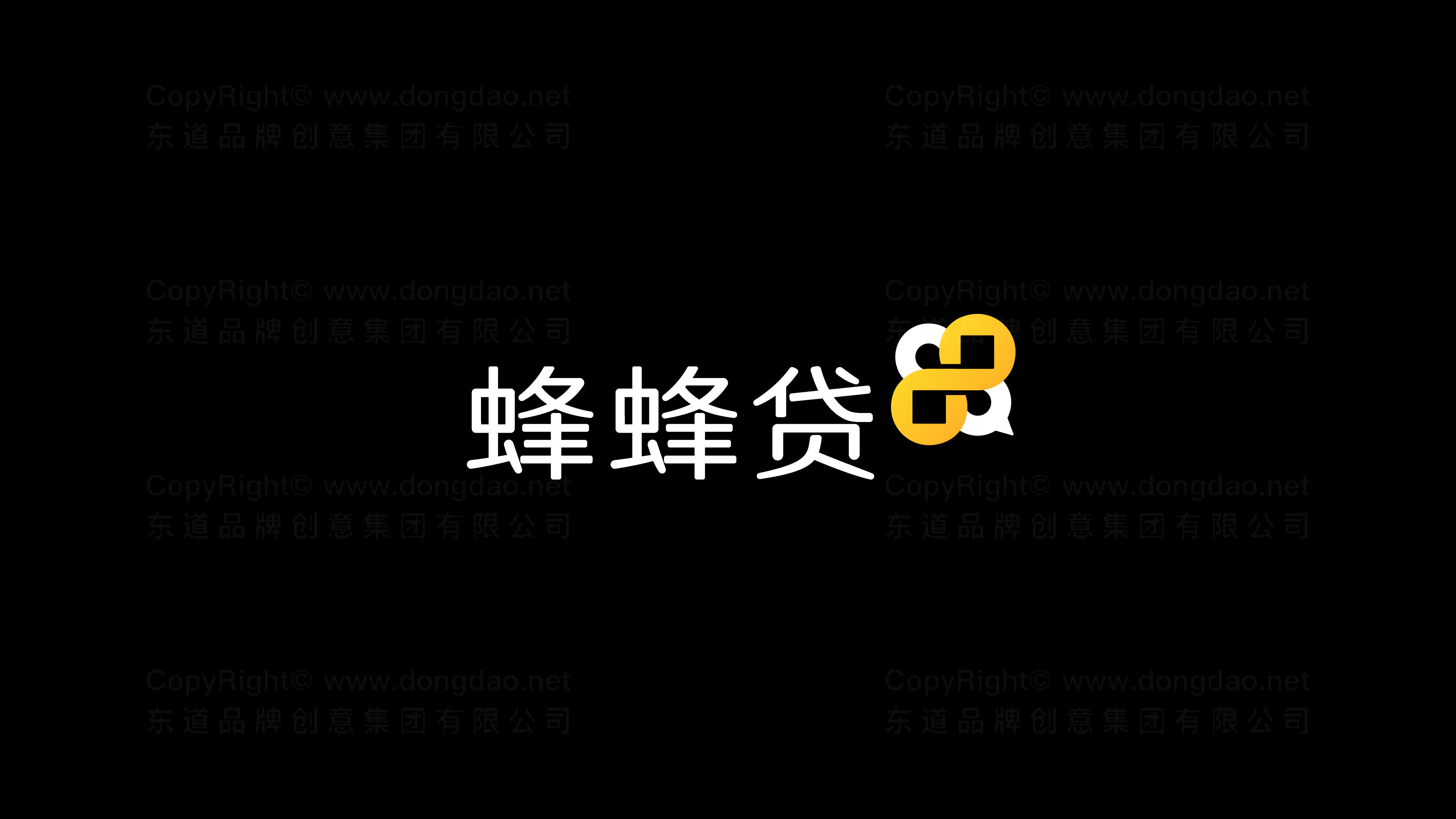 银行logo设计、vi设计
