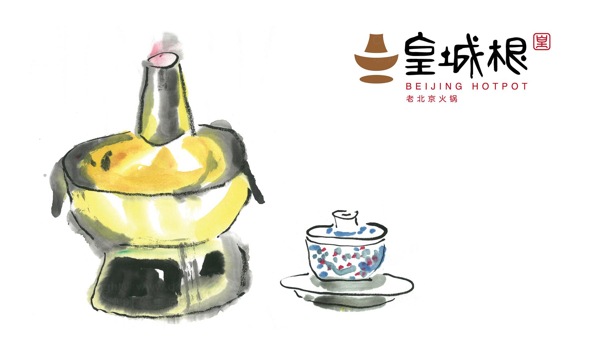 餐饮logo设计