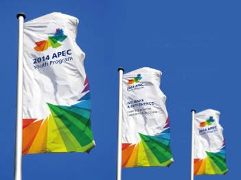 青年APEC会议LOGO设计、VI设计应用场景_8