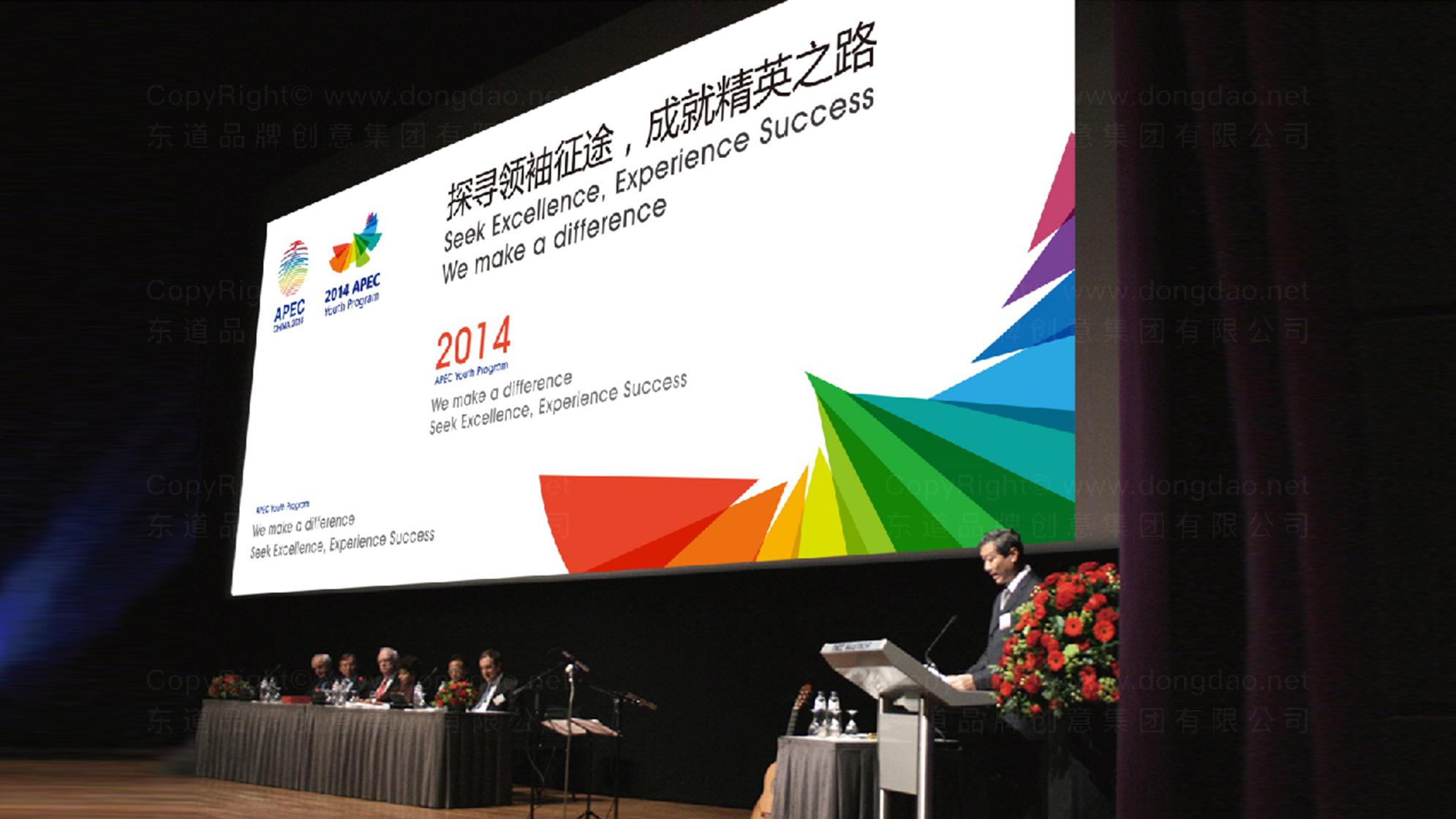 青年APEC会议LOGO设计、VI设计应用场景_6