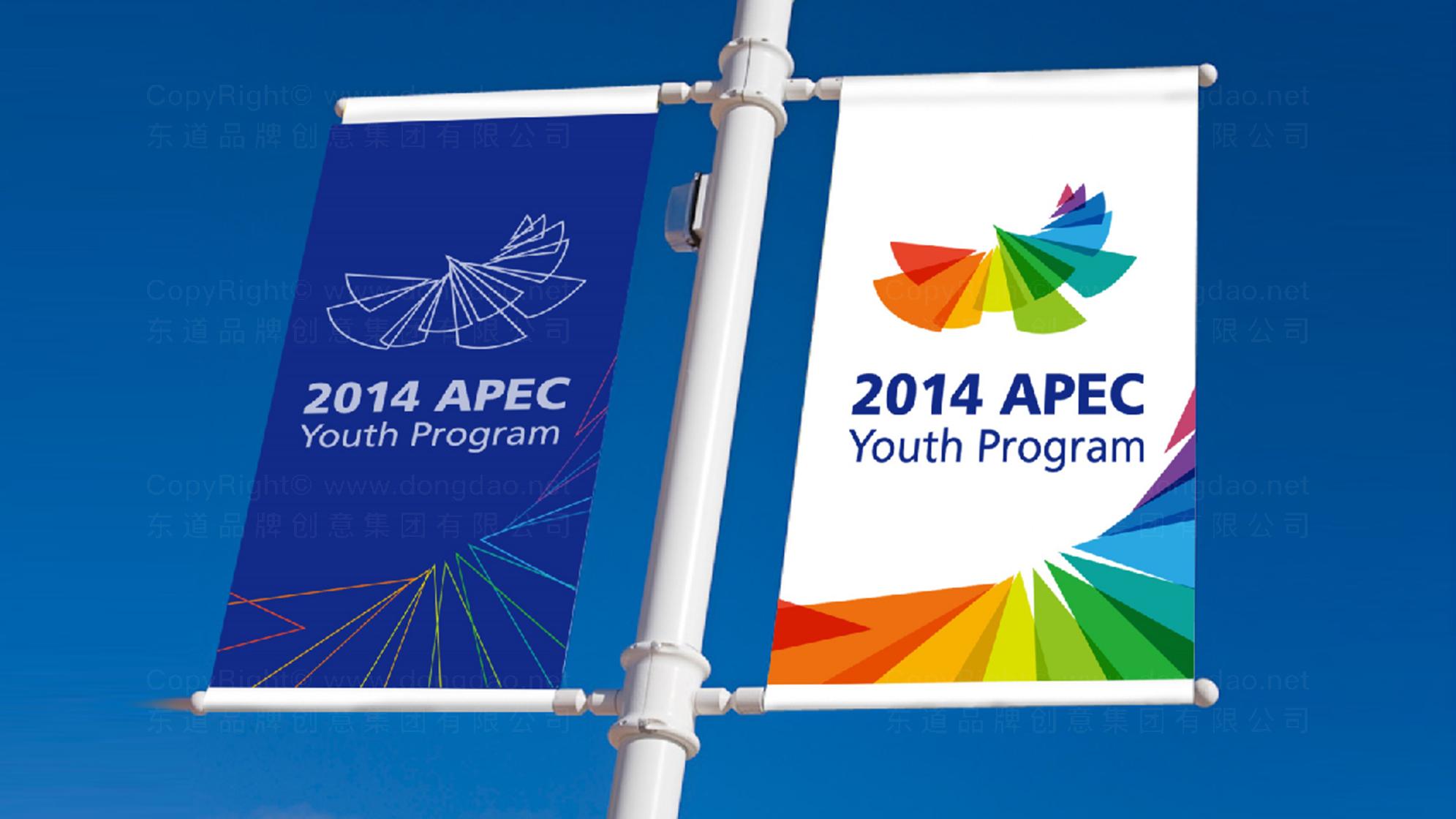 青年APEC会议LOGO设计、VI设计应用场景_7