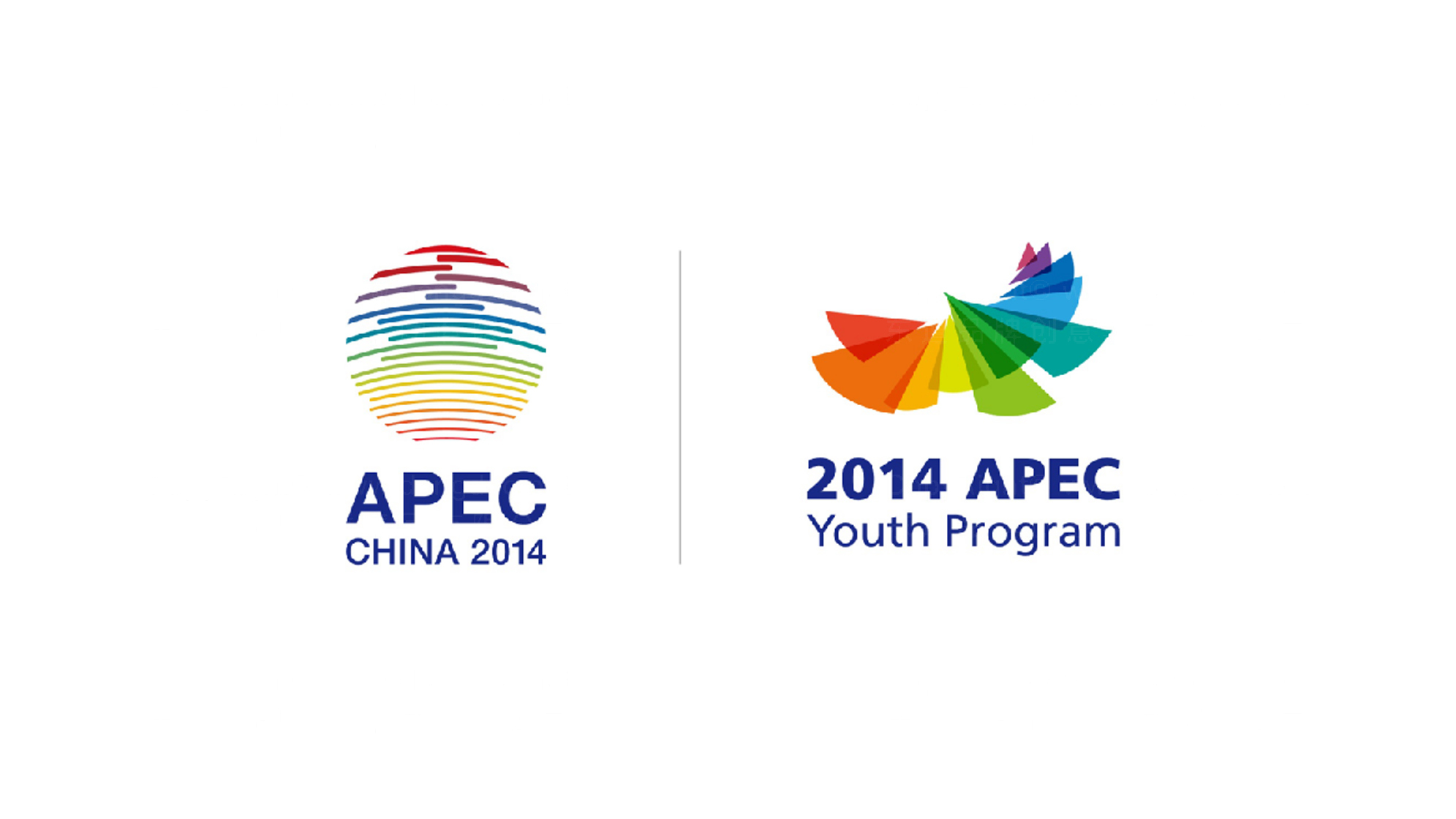 青年APEC会议LOGO设计、VI设计应用场景_1