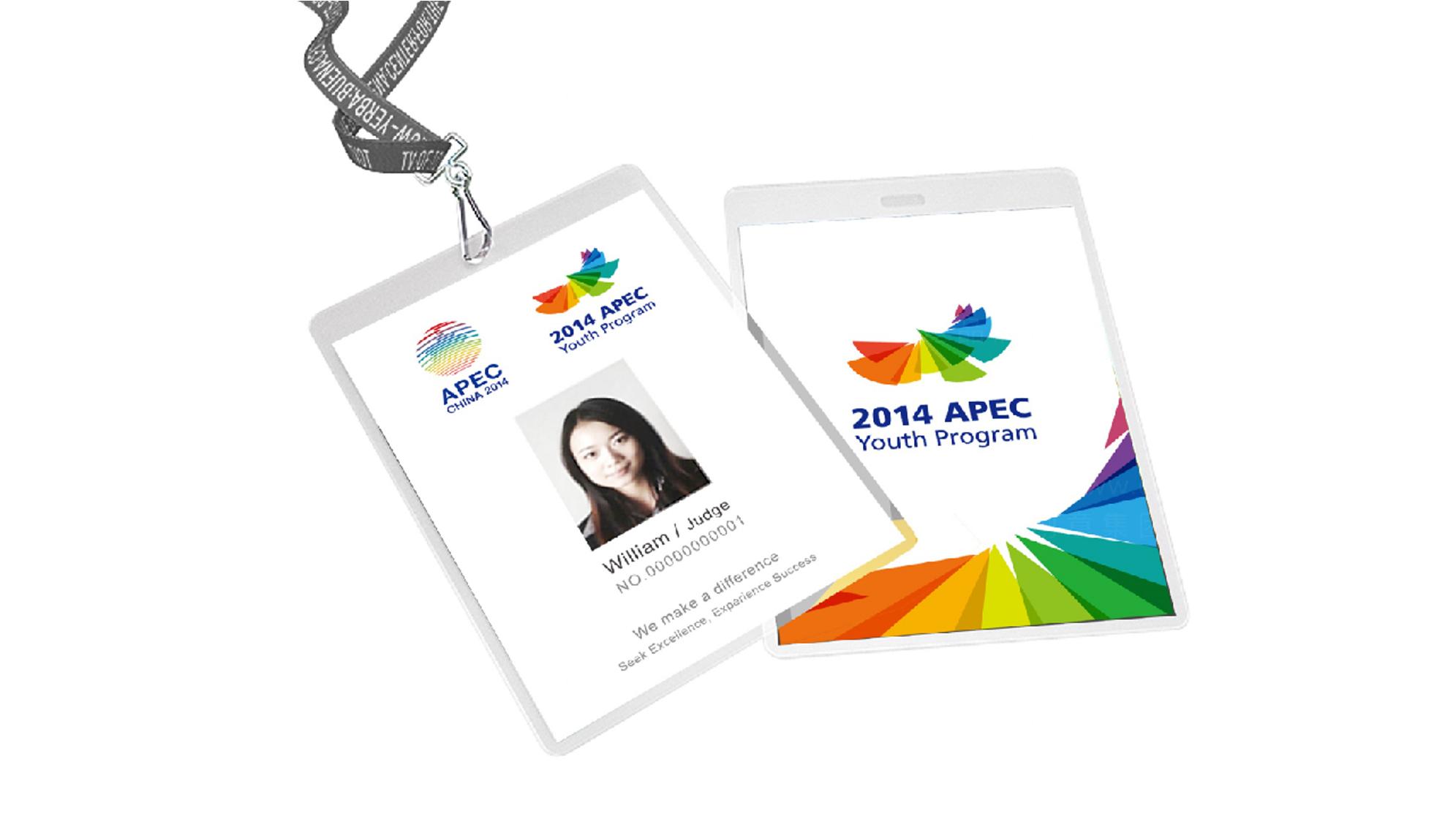 青年APEC会议LOGO&VI设计应用场景_2