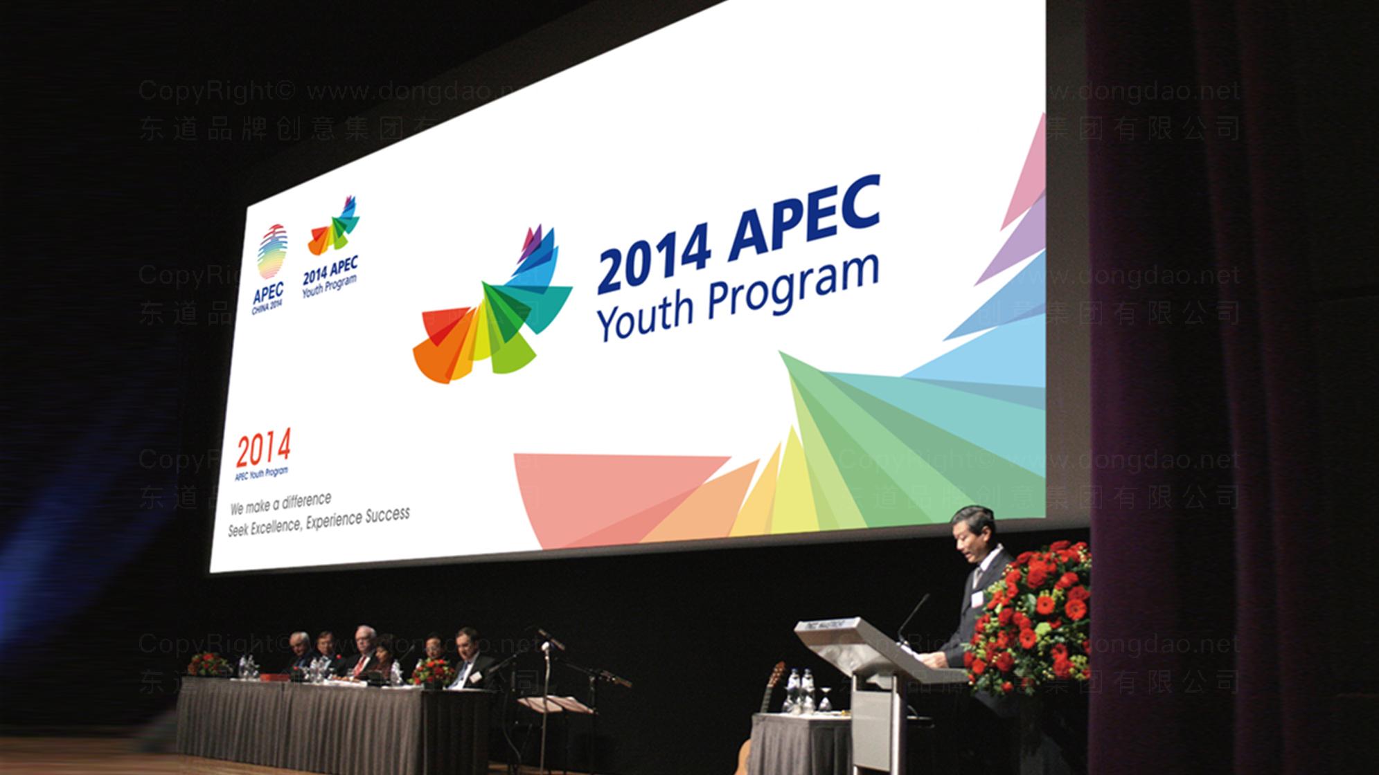 青年APEC会议LOGO设计、VI设计应用场景_5