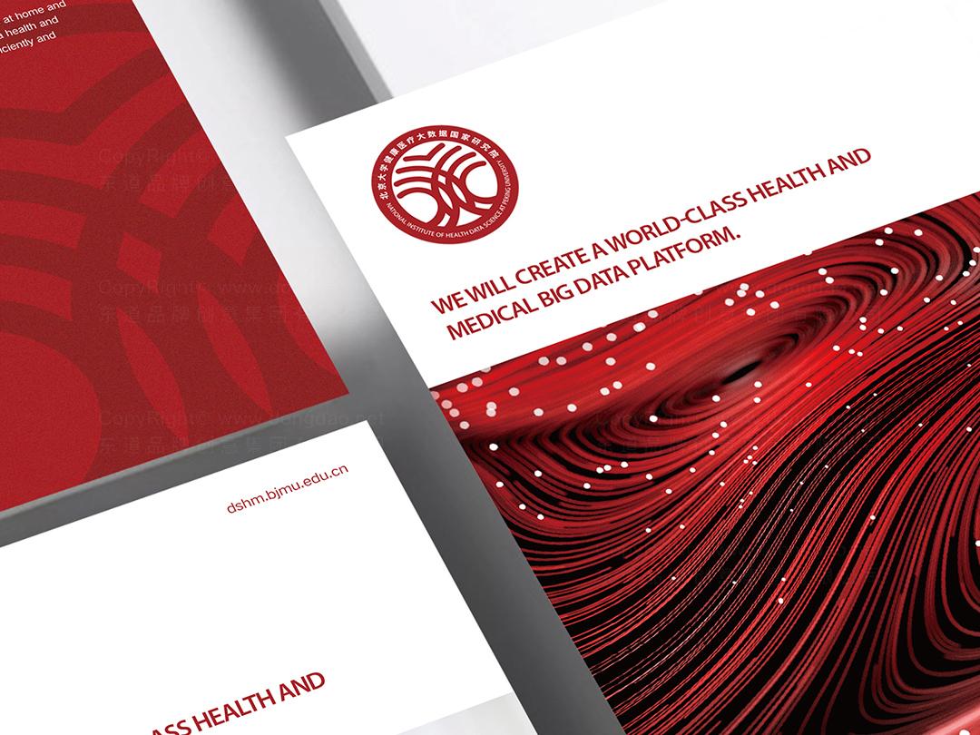 研究院logo设计