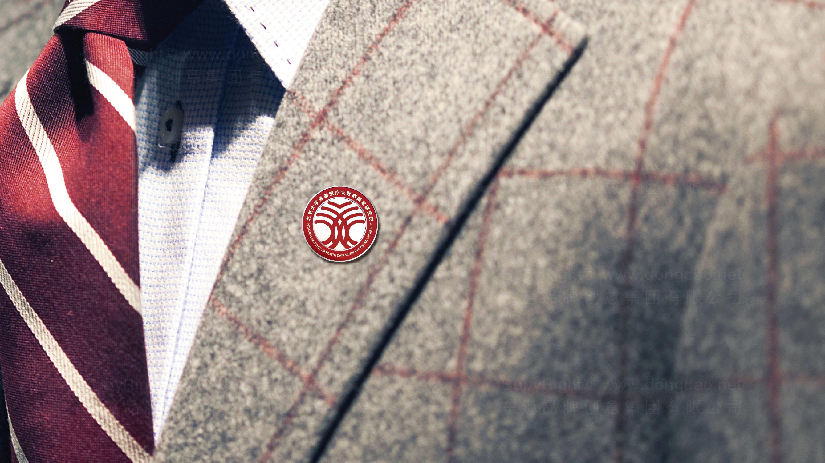 品牌设计北大医疗健康数据研究院logo设计、vi设计应用场景_7