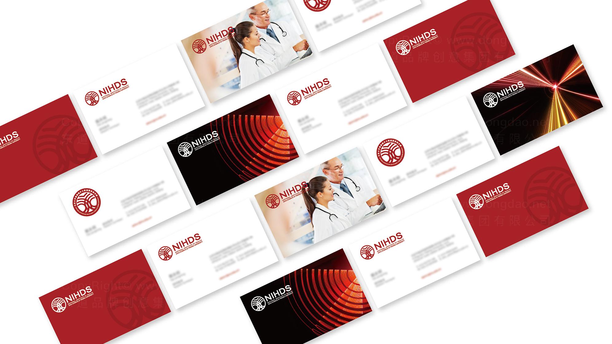 品牌设计北大医疗健康数据研究院logo设计、vi设计应用场景_2