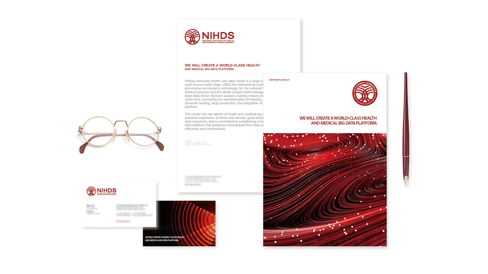 品牌设计北大医疗健康数据研究院logo设计、vi设计应用场景_3