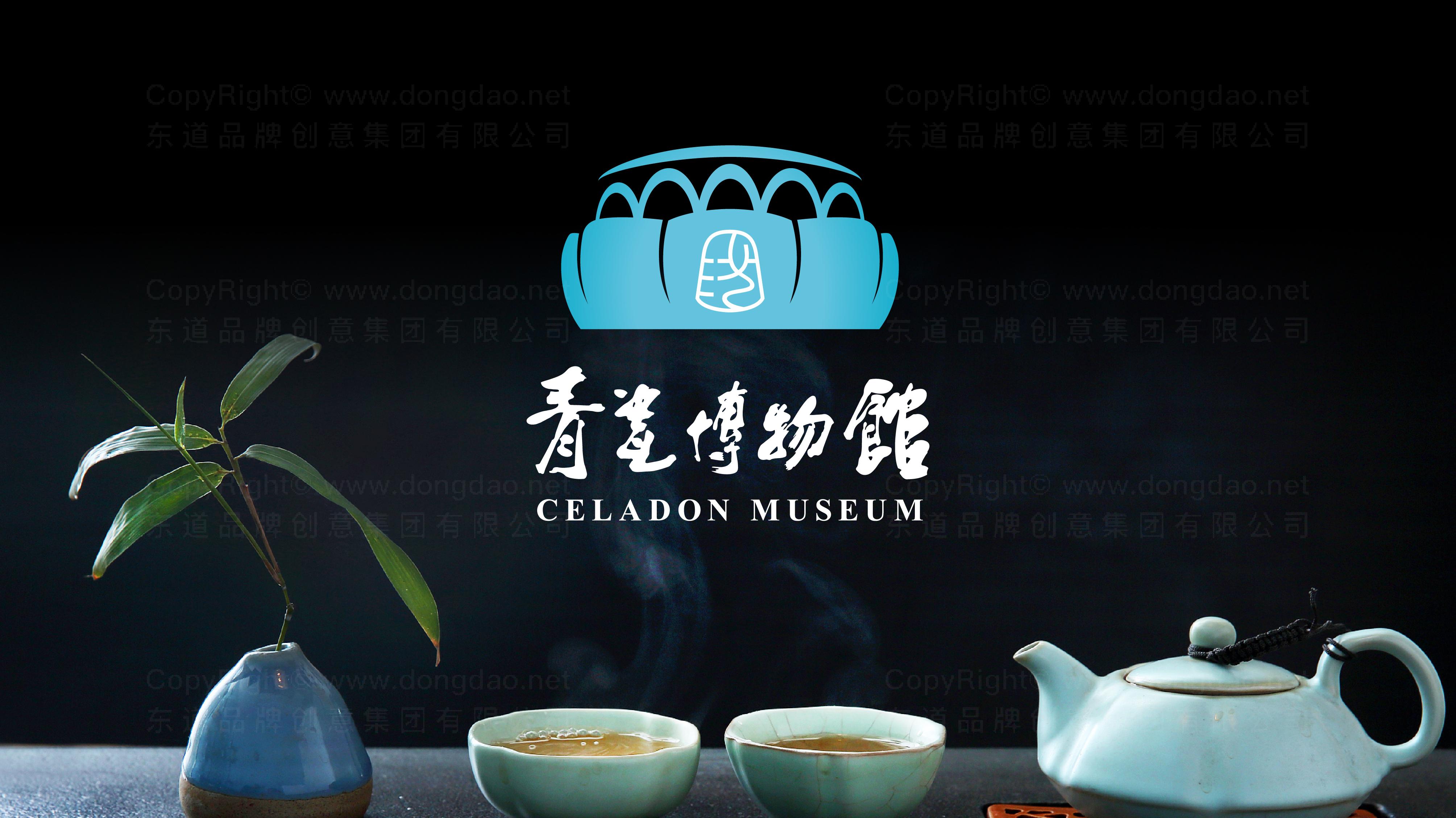 品牌设计青瓷博物馆logo设计、vi设计应用