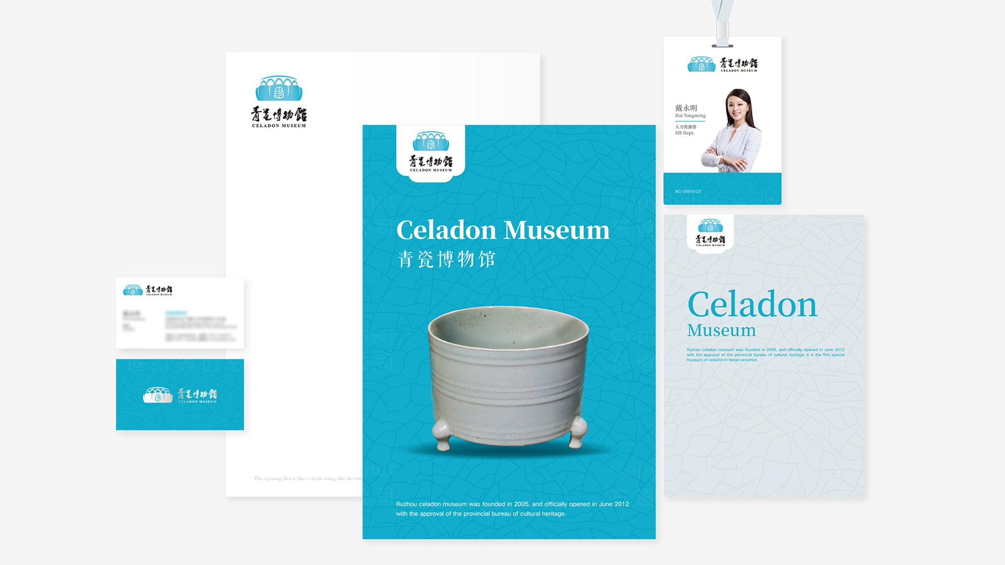 品牌设计青瓷博物馆logo设计、vi设计应用场景