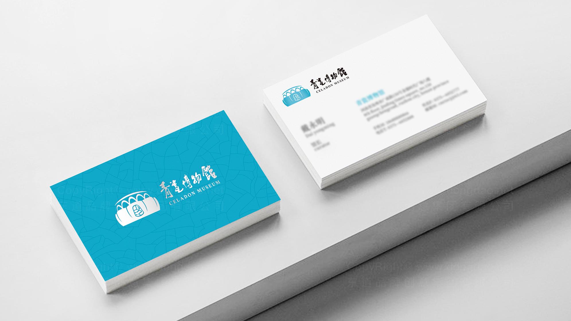 品牌设计青瓷博物馆logo设计、vi设计应用场景_2